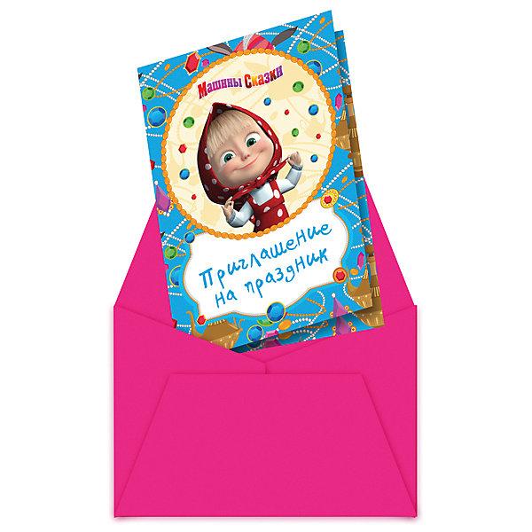 Приглашение в конверте Машины сказки 6 штМаша и Медведь<br>Приглашение в конверте Машины сказки 6 шт – этот комплект приглашений в конвертах поможет пригласить друзей в необычной форме.<br>Чтобы праздник удался на славу, создайте гостям праздничное настроение задолго до начала торжества. В этом отлично помогут яркие и привлекательные приглашения с веселой героиней мультфильма «Маша и Медведь». Получив их, приглашенные окунутся в сказочную атмосферу, и почувствуют приближение настоящего чуда. А что может быть волшебнее детского праздника!<br><br>Дополнительная информация:<br><br>- В наборе: 6 красочных приглашений в конвертах<br>- Размер конверта и приглашения в сложенном виде: 12,5 х 9 см.<br>- Размер приглашения в развернутом виде: 12,5 х 18 см.<br><br>Приглашение в конверте Машины сказки 6 шт можно купить в нашем интернет-магазине.<br><br>Ширина мм: 120<br>Глубина мм: 200<br>Высота мм: 15<br>Вес г: 80<br>Возраст от месяцев: 36<br>Возраст до месяцев: 84<br>Пол: Женский<br>Возраст: Детский<br>SKU: 4278335