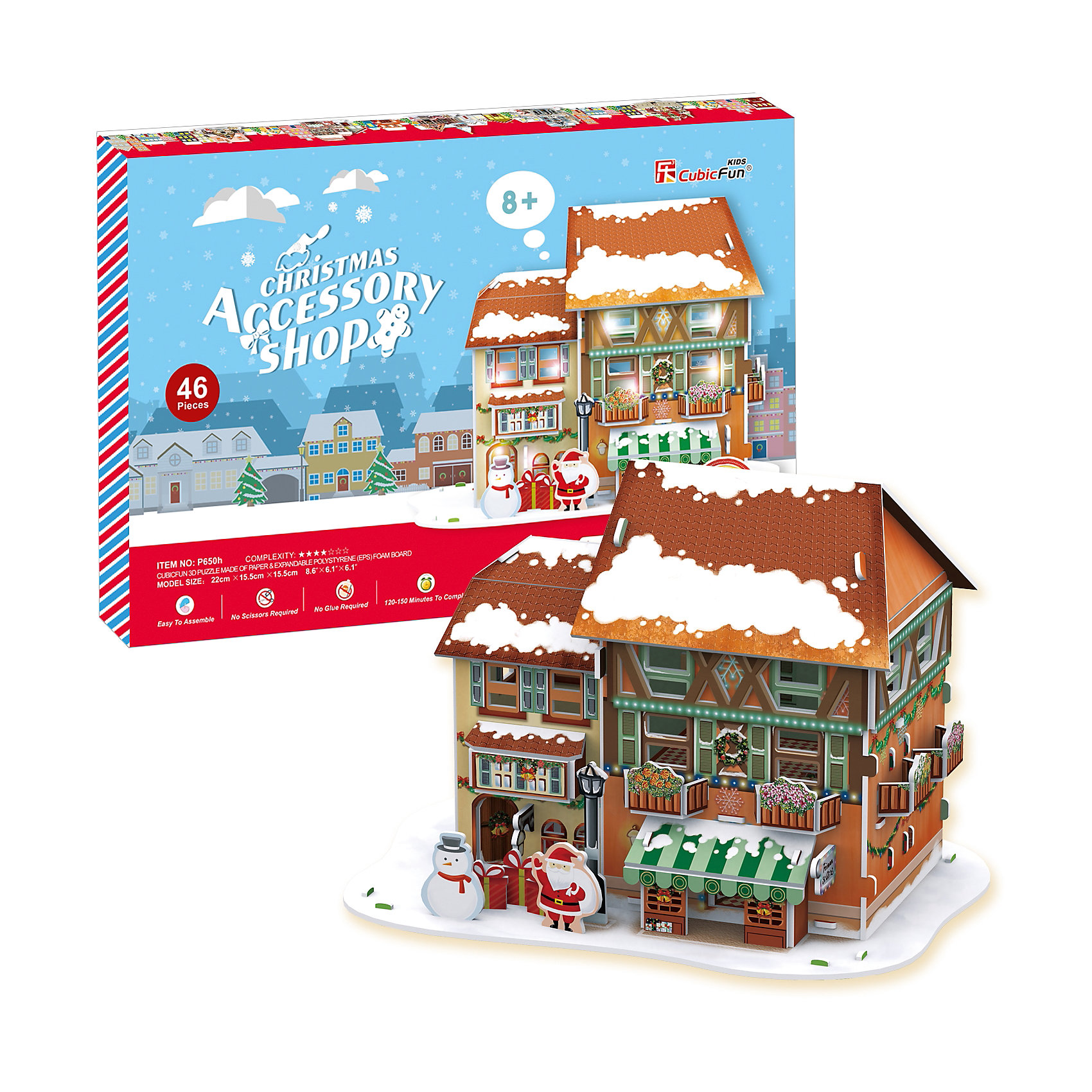 Рождественский домик 4, с подсветкой, CubicFunСказочный рождественский домик  ребенок может смастерить самостоятельно без клея и ножниц.  Детали легко и просто выдавливаются из картона и соединяются между собой с помощью специальных соединительных приспособлений. Этот домик украсит любую детскую комнату. С ним можно играть или просто поставить на полку и любоваться яркой и красивой поделкой. Игрушка помогает в развитии логики и творческих способностей ребенка, помогает в формировании мышления, речи, внимания, восприятия и воображения; развивает моторику рук; расширяет кругозор ребенка и стимулирует к познанию новой информации.<br><br>Дополнительная информация:<br><br>- Материал: ламинированный поликартон.<br>- Комплектация: детали пазла, инструкция, база со светодиодами.<br>- Элемент питания: 3 ААА батарейки (не входят в комплект).<br>- Размер в собранном виде: 22 х 15,5 х 15,5 см.<br>- Количество деталей: 46 шт.<br>- Обучающая, яркая и реалистичная модель.<br>- Идеально и легко собирается без инструментов.<br>- Увлекательный игровой процесс.<br><br>Рождественский домик 4, с подсветкой, CubicFun, можно купить в нашем магазине.<br><br>Ширина мм: 340<br>Глубина мм: 220<br>Высота мм: 25<br>Вес г: 304<br>Возраст от месяцев: 72<br>Возраст до месяцев: 192<br>Пол: Унисекс<br>Возраст: Детский<br>SKU: 4278438