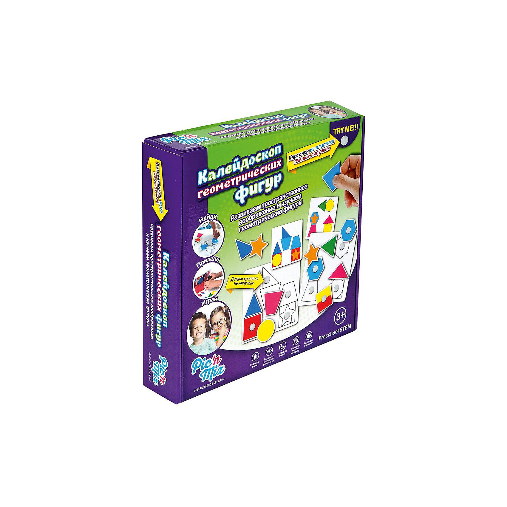 Калейдоскоп геометрических фигур, PicnMixОбучающая игра пазл-липучка включает в себя 2 этапа и состоит из 6 игровых полей, используя которые, ребенок учится собирать  образы и изображения из нескольких геометрических фигур; на втором этапе, он составляет сложные геометрические фигуры совмещая простые. Игра развивает пространственное воображение; восприятие формы и цвета; зрительную память; творческие способности;  мелкую моторику рук.<br><br>Дополнительная информация:<br><br>- Материал: пластик, картон.<br>- Размер: 16 ? 25 ? 5.3 см.<br>- Комплектация: 6 игровых полей, карточки, инструкция.<br>- Предназначена для нескольких игроков.<br>- Карточки устойчивы к механическому воздействию, воздействию влаги.<br><br>Игру Калейдоскоп геометрических фигур, Pic`n Mix, можно купить в нашем магазине.<br><br>Ширина мм: 250<br>Глубина мм: 160<br>Высота мм: 52<br>Вес г: 300<br>Возраст от месяцев: 36<br>Возраст до месяцев: 60<br>Пол: Унисекс<br>Возраст: Детский<br>SKU: 4284796