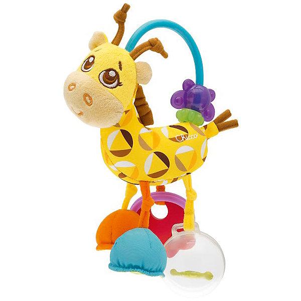 Погремушка мягкая Жираф, ChiccoИгрушки для новорожденных<br>Погремушка мягкая Жираф, Chicco (Чикко) - это забавная оригинальная игрушка для вашего малыша.<br>Погремушка Жираф от Chicco (Чикко) привлечет внимание вашего малыша и не позволит ему скучать! Симпатичный мягкий жираф выполнен из разноцветной яркой ткани желтого цвета с нанесенными на ней рисунками в виде геометрических форм. Его глазки, носик и ротик вышиты нитками, а из головы торчат мягкие рожки. В верхней части имеется пластиковая ручка-держатель с нанизанными на ней бусинами, которые можно передвигать пальчиками. Ножки жирафа дополнены прорезывателем из мягкого пластика, безопасным зеркальцем, прозрачной сферой, внутри которой находятся маленькие разноцветные гремящие шарики и забавная фигурка. Форма погремушки удобна для маленьких ручек ребенка. Он сможет ее держать, трясти и перекладывать из одной ручки в другую. Яркая игрушка поможет малышу в развитии цветового и звукового восприятия, концентрации внимания, мелкой моторики рук, координации движений и тактильных ощущений. Изготовлена из безопасных для здоровья ребенка материалов.<br><br>Дополнительная информация:<br><br>- Размер игрушки: 22 х 14 х 5 см.<br>- Материал: высококачественный пластик, текстиль, мягкий наполнитель<br>- Размер упаковки: 25 х 17,6 х 6,2 см.<br>- Вес: 140 гр. <br><br>Погремушку мягкую Жираф, Chicco (Чикко) можно купить в нашем интернет-магазине.<br>Ширина мм: 335; Глубина мм: 185; Высота мм: 265; Вес г: 140; Возраст от месяцев: 3; Возраст до месяцев: 24; Пол: Унисекс; Возраст: Детский; SKU: 4287134;