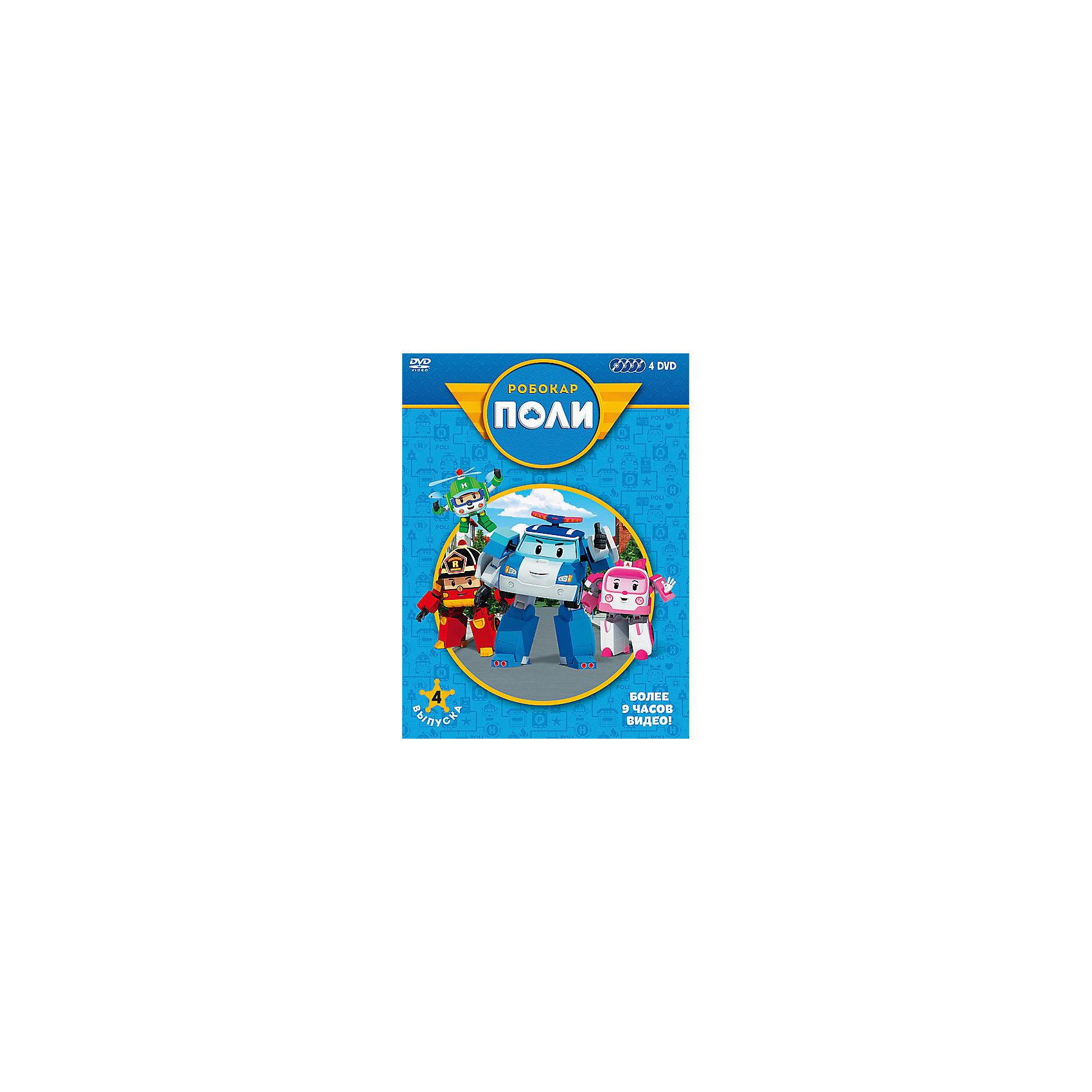 Набор 4 DVD