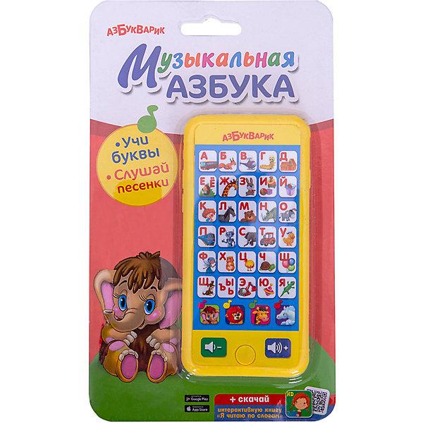 Смартфончик Музыкальная азбука (желтый)Детские музыкальные инструменты<br>Ваш малыш придет в восторг от своего собственного телефона! Это не просто яркая игрушка, с помощью нее ваш ребенок освоит алфавит, ну и, конечно, послушает любимые мелодии. Благодаря небольшому размеру, игрушка поместится даже в кармане: ее можно брать с собой куда угодно - любимые мелодии и сюжеты всегда будут рядом!<br><br>Дополнительная информация:<br><br>- Материал: пластик.<br>- Размер: 7 х 13,5 см.<br>- Алфавит и 4 песенки.<br>- Элемент питания: батарейки ААА (в комплекте).<br>- Цвет: желтый.<br><br>Музыкальную азбуку (желтую), Азбукварик, можно купить в нашем магазине.<br><br>Ширина мм: 222<br>Глубина мм: 15<br>Высота мм: 130<br>Вес г: 115<br>Возраст от месяцев: 24<br>Возраст до месяцев: 60<br>Пол: Унисекс<br>Возраст: Детский<br>SKU: 4288907