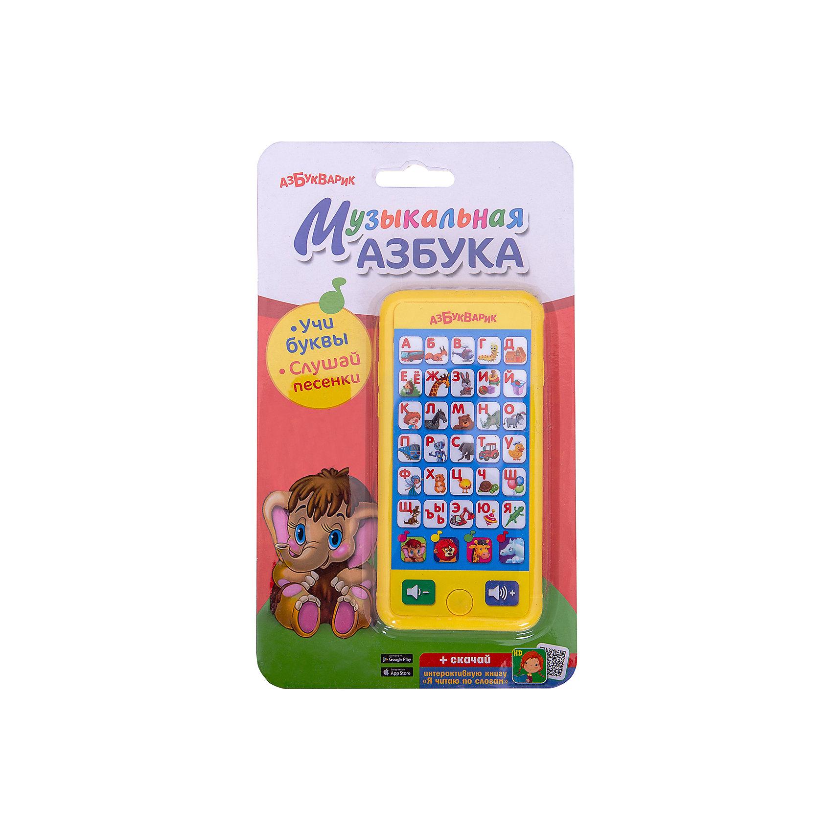 Смартфончик Музыкальная азбука (желтый)Детская электроника<br>Ваш малыш придет в восторг от своего собственного телефона! Это не просто яркая игрушка, с помощью нее ваш ребенок освоит алфавит, ну и, конечно, послушает любимые мелодии. Благодаря небольшому размеру, игрушка поместится даже в кармане: ее можно брать с собой куда угодно - любимые мелодии и сюжеты всегда будут рядом!<br><br>Дополнительная информация:<br><br>- Материал: пластик.<br>- Размер: 7 х 13,5 см.<br>- Алфавит и 4 песенки.<br>- Элемент питания: батарейки ААА (в комплекте).<br>- Цвет: желтый.<br><br>Музыкальную азбуку (желтую), Азбукварик, можно купить в нашем магазине.<br><br>Ширина мм: 222<br>Глубина мм: 15<br>Высота мм: 130<br>Вес г: 115<br>Возраст от месяцев: 24<br>Возраст до месяцев: 60<br>Пол: Унисекс<br>Возраст: Детский<br>SKU: 4288907