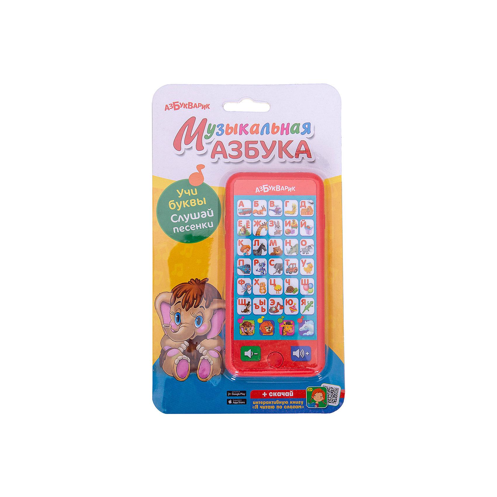 Музыкальная азбука (красная), АзбукварикОбучающие книги<br>Ваш малыш придет в восторг от своего собственного телефона! Это не просто яркая игрушка, с помощью нее ваш ребенок освоит алфавит, ну и, конечно, послушает любимые мелодии. Благодаря небольшому размеру, игрушка поместится даже в кармане: ее можно брать с собой куда угодно - любимые мелодии и сюжеты всегда будут рядом!<br><br>Дополнительная информация:<br><br>- Материал: пластик.<br>- Размер: 7 х 13,5 см.<br>- Алфавит и 4 песенки.<br>- Элемент питания: батарейки ААА (в комплекте).<br>- Цвет: красный.<br><br>Музыкальную азбуку (красный), Азбукварик, можно купить в нашем магазине.<br><br>Ширина мм: 222<br>Глубина мм: 15<br>Высота мм: 130<br>Вес г: 115<br>Возраст от месяцев: 24<br>Возраст до месяцев: 60<br>Пол: Унисекс<br>Возраст: Детский<br>SKU: 4288908