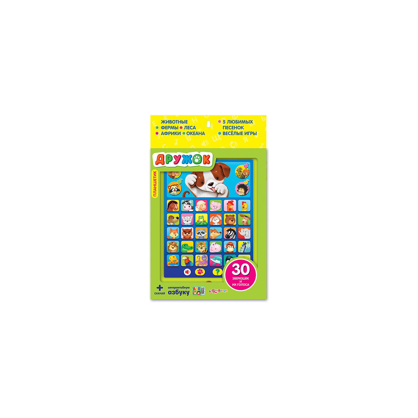 Книга-планшет ДружокИнтерактивные игрушки для малышей<br>Современный дети обожают электронный устройства и новейшие технологии. Собственный планшетик приведет в восторг всех малышей. Вашему ребенку обязательно понравится знакомство с животными фермы, леса, Африки и океана! Милые зверюшки поиграют с крохой в увлекательные игры: «Чей это голос?» и «Весёлые прятки», а любимые мультяшки споют самые веселые песенки. Прекрасный вариант для подарка на любой праздник! <br><br>Дополнительная информация:<br><br>- Материал: пластик.<br>- Размер: 18,5х24<br>- 5 песенок (крошка- Енот, Мамонтенок, Ёжик).<br>- Элемент питания: ААА батарейки (демонстрационные в комплекте). <br><br>Книгу-планшет Дружок можно купить в нашем магазине.<br><br>Ширина мм: 300<br>Глубина мм: 20<br>Высота мм: 190<br>Вес г: 275<br>Возраст от месяцев: 24<br>Возраст до месяцев: 60<br>Пол: Унисекс<br>Возраст: Детский<br>SKU: 4288911