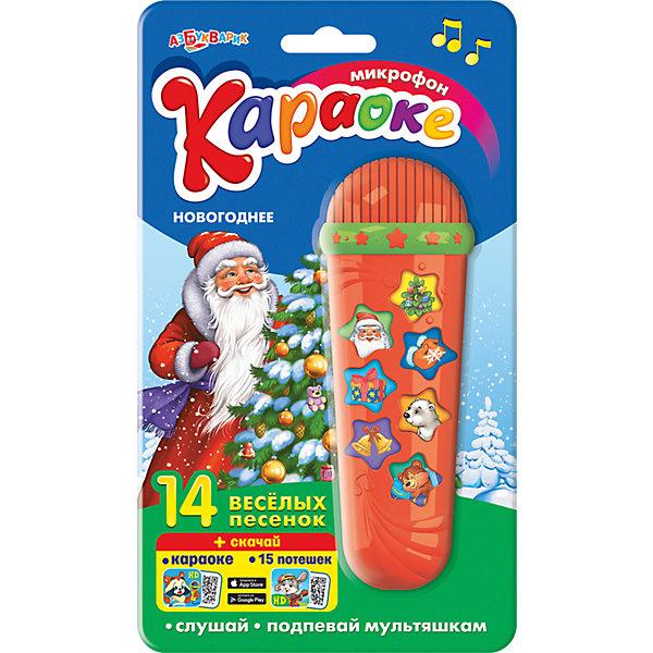 Красный микрофон Караоке новогоднее (12 песенок)Другие музыкальные инструменты<br>Что может быть веселее, чем петь вместе с мультяшками? Просто нажимай цветные кнопочки на чудо-микрофоне  - слушай любимые песенки и подпевай. На каждой кнопке записано три песенки, при нажатии музыкальной кнопки, малыш услышит одну из песенок и сможет спеть. При повторном нажатии воспроизведется следующая песенка, если надо остановить песню, нажмите кнопку остановка. <br><br>Дополнительная информация:<br>- Песни: <br>1. В лесу родилась елочка; <br>2. Расскажи, Снегурочка; <br>3. Новогодние игрушки; <br>4. Дед Мороз; <br>5. Что такое Новый Год; <br>6. Почему медведь зимой спит; <br>7. Рождественская песенка; <br>8. Кабы не было зимы; <br>9. Ёлочка; <br>10. Песенка Умки; <br>11. Песня Деда Мороза; <br>12. Белые снежинки.<br>- Материал: пластик.<br>- Элемент питания: 2 ААА батарейки (в комплекте).<br> <br>Красный микрофон Караоке новогоднее можно купить в нашем магазине.<br><br>Ширина мм: 225<br>Глубина мм: 30<br>Высота мм: 130<br>Вес г: 80<br>Возраст от месяцев: 24<br>Возраст до месяцев: 60<br>Пол: Унисекс<br>Возраст: Детский<br>SKU: 4288918