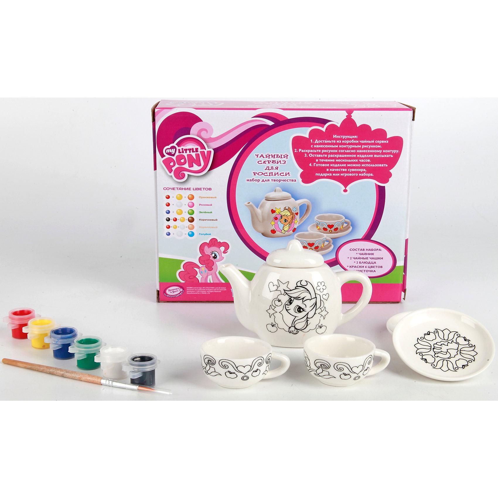 Играем вместе Набор посуды для росписи Мой маленький пони играем вместе мозаика из крупных страз мой маленький пони