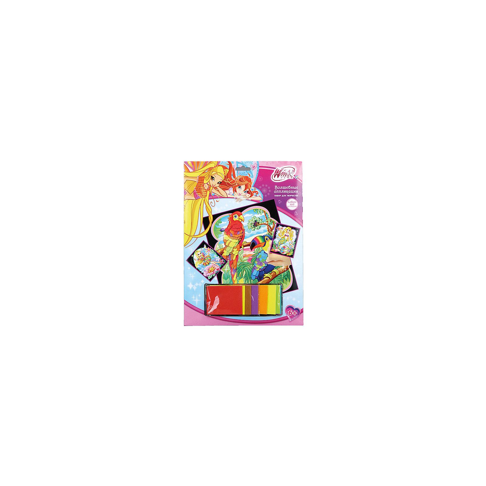 Набор для творчества Волшебные аппликации, Winx ClubВолшебные аппликации, Winx Club - увлекательный набор для творчества, который позволит своими руками создать красивую картинку с изображениями любимых персонажей из мультсериала Клуб Винкс. Аппликация проста в исполнении и не представляет сложностей для ребенка.<br>В комплект входит цветная основа с нанесенным рисунком и цветные наклейки, которые предлагается вклеить согласно схеме. Все элементы обладают клеевым слоем, легко приклеиваются и прочно держатся. Красочная картинка украсит комнату ребенка или станет подарком, сделанным собственными руками для друзей и родных. Работа с аппликацией развивает у ребенка цветовое восприятие, образно-логическое мышление, пространственное воображение и мелкую моторику.<br><br>Дополнительная информация:<br><br>- В комплекте: цветная картинка-основа, разноцветные наклейки.<br>- Материал: картон, бумага. <br>- Размер картинки: 32 х 23 х 1 см.<br>- Вес: 160 гр.<br><br>Набор для творчества Волшебные аппликации, Winx Club, можно купить в нашем интернет-магазине.<br><br>Ширина мм: 320<br>Глубина мм: 230<br>Высота мм: 10<br>Вес г: 160<br>Возраст от месяцев: 60<br>Возраст до месяцев: 108<br>Пол: Женский<br>Возраст: Детский<br>SKU: 4290346