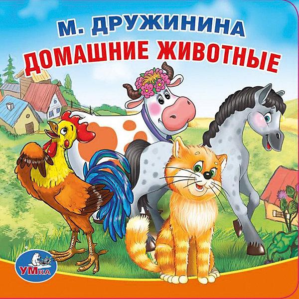 Книга-пищалка для ванны Домашние животныеИгрушки для ванной<br>Книга-пищалка для ванны Домашние животные превратит купание малыша в настоящее удовольствие. На страницах книжки яркие красочные картинки домашних животных и их названия. Если нажать на первую страничку книжки, то она забавно запищит, что повеселит и позабавит малыша. Книжка с мягкими непромокаемыми страницами изготовлена из безопасных, экологически чистых материалов, развивает понятие цвета, тактильное восприятие и мелкую моторику.<br><br>Дополнительная информация:<br><br>- Материал: ПВХ.<br>- Иллюстрации: цветные.<br>- Объем: 8 стр.<br>- Формат книги: 14 х 14 см.<br>- Размер упаковки: 17 x 21 x 2 см.<br>- Вес: 70 гр.<br><br>Книгу-пищалку для ванны Домашние животные, Умка, можно купить в нашем интернет-магазине.<br><br>Ширина мм: 170<br>Глубина мм: 210<br>Высота мм: 30<br>Вес г: 70<br>Возраст от месяцев: 24<br>Возраст до месяцев: 60<br>Пол: Унисекс<br>Возраст: Детский<br>SKU: 4290349