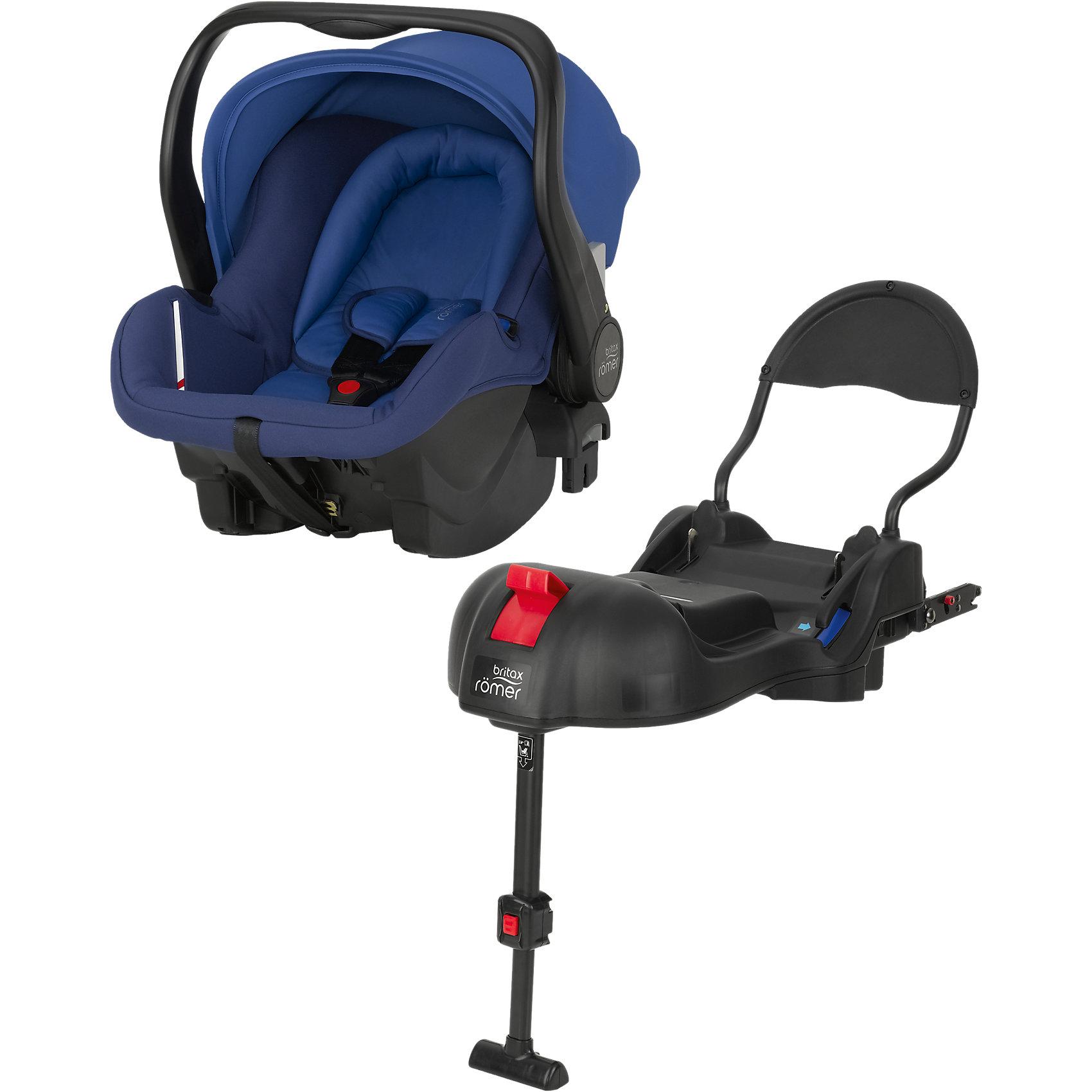 Автокресло Britax Romer PRIMO 0-13 кг, Ocean Blue Trendline + базаГруппа 0+ (До 13 кг)<br>Комплект: автолюлька для детей от 0 до 13 кг и база PRIMO. <br><br>Особенности автокресла Primo: <br>Внутренний 3-точечный ремень безопасности регулируется всего одним движением руки.<br>Специальный вкладыш для новорожденных, состоящий из 2 частей (подголовника с мягкими бортиками и подушки под спину), обеспечивает комфорт и безопасность во время сна. При необходимости вынимается, увеличивая свободное пространство внутри автокресла. Совместимость с детскими колясками BRITAX, оснащенными механизмом CLICK &amp; GO. Съемный капор для защиты от солнца и ветра с защитой от УФ-излучения 50+. Эргономичная ручка для переноски: для ношения и использования в авто; для укладывания ребенка; для надежной установки за пределами автомобиля. Быстросъемный моющийся чехол с мягкой подкладкой, не требующий расцепления ремня безопасности. Изогнутое основание для укачивания или кормления. Глубокие боковины с мягкой обивкой и плечевые накладки на внутренних ремнях для еще большего комфорта ребенка. Быстрая и простая установка с помощью 3-точечного ремня безопасности автомобиля или специальной базы PRIMO. Вес: 4,7 кг. Габариты: 66 - 82 х 32,5 х 70 см<br>Особенности базы Primo:<br>Легко регулируемая опора придает дополнительную устойчивость конструкции. Цветовые индикаторы информируют о надежном креплении детского кресла и правильном размещении опоры. Пластина против отскока оптимизирует защитное действие в критической ситуации. Легко складывается для дальнейшего хранения, не занимая много места. База может оставаться в автомобиле. Продается только в комплекте с автолюлькой PRIMO. Крепление с помощью ремня и Isofix.<br><br>Ширина мм: 730<br>Глубина мм: 490<br>Высота мм: 485<br>Вес г: 12274<br>Цвет: синий<br>Возраст от месяцев: 0<br>Возраст до месяцев: 12<br>Пол: Мужской<br>Возраст: Детский<br>SKU: 4292289