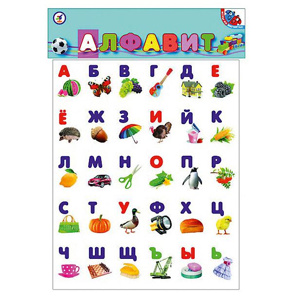Алфавит на магнитеКасса букв<br>С этим магнитным алфавитом ваш ребенок без труда выучит буквы и сможет составлять свои первые слова. На лицевой стороне карточек изображена буква с изображением. Карточки можно прикрепить к любой металлической поверхности, составлять из них слова, слоги, придумывать различные игры. Яркие, красочные картинки обязательно привлекут внимание малышей. Простые и понятные рисунки создают нужные зрительные образы, что способствует лучшему запоминанию букв. <br><br>Дополнительная информация:<br><br>- Материал: картон, бумага, магниторезина.<br>- Размер упаковки: 29х36 см.<br>- Яркие картинки. <br><br>Алфавит на магните можно купить в нашем магазине.<br><br>Ширина мм: 500<br>Глубина мм: 25<br>Высота мм: 525<br>Вес г: 500<br>Возраст от месяцев: 48<br>Возраст до месяцев: 84<br>Пол: Унисекс<br>Возраст: Детский<br>SKU: 4293361