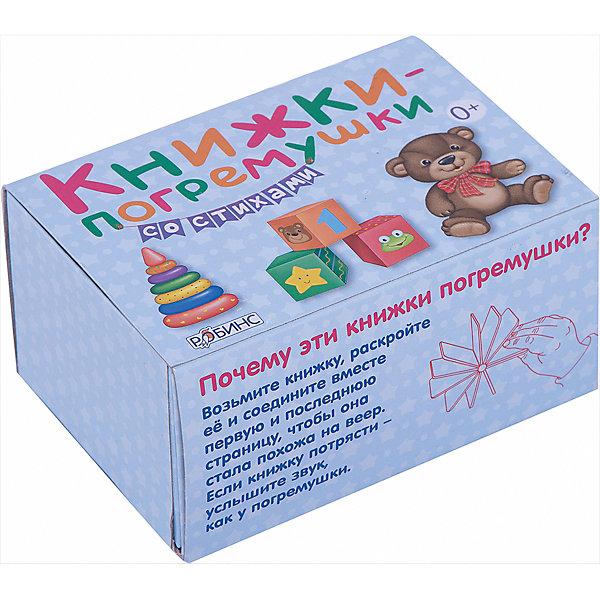 Набор книг Книжки-погремушки со стихамиПервые книги малыша<br>Набор книг Книжки-погремушки со стихами – это набор книжек-погремушек, которые помогут Вашему малышу научиться говорить. Каждая из четырех книжек содержит десять слов на темы: овощи и фрукты, транспорт, животные, игрушки. Благодаря этим книжкам малыши будут учиться говорить в увлекательной игровой форме, что станет отличным стимулом к получению знаний в дальнейшем!<br><br>Характеристики:<br>-Развивает: логическое мышление, внимание,  речь, память, воображение, мелкую моторику<br>-Запатентованная форма коробки удобна для игры с ребенком<br>-Плотный материал<br>-Гремят и трещат (сложив первую и последнюю страницу вместе), как музыкальные инструменты<br>-Стильные, яркие, крупные картинки на каждой странице<br>-Содержание: веселые картинки, авторские стишки, новые слова, овощи, фрукты, животные, транспорт, игрушки<br><br>Дополнительная информация:<br>-Автор: Е. Сосновский<br>-Иллюстратор: Ю. Митченко<br>-Количество страниц: 80<br>-Переплет: картон<br>-Формат: 13,5x9,5х7 см<br>-Иллюстрации: цветные<br>-Вес: 465 г<br><br>Набор книг Книжки-погремушки со стихами можно купить в нашем магазине.<br>Ширина мм: 95; Глубина мм: 135; Высота мм: 65; Вес г: 453; Возраст от месяцев: 0; Возраст до месяцев: 36; Пол: Унисекс; Возраст: Детский; SKU: 4295387;