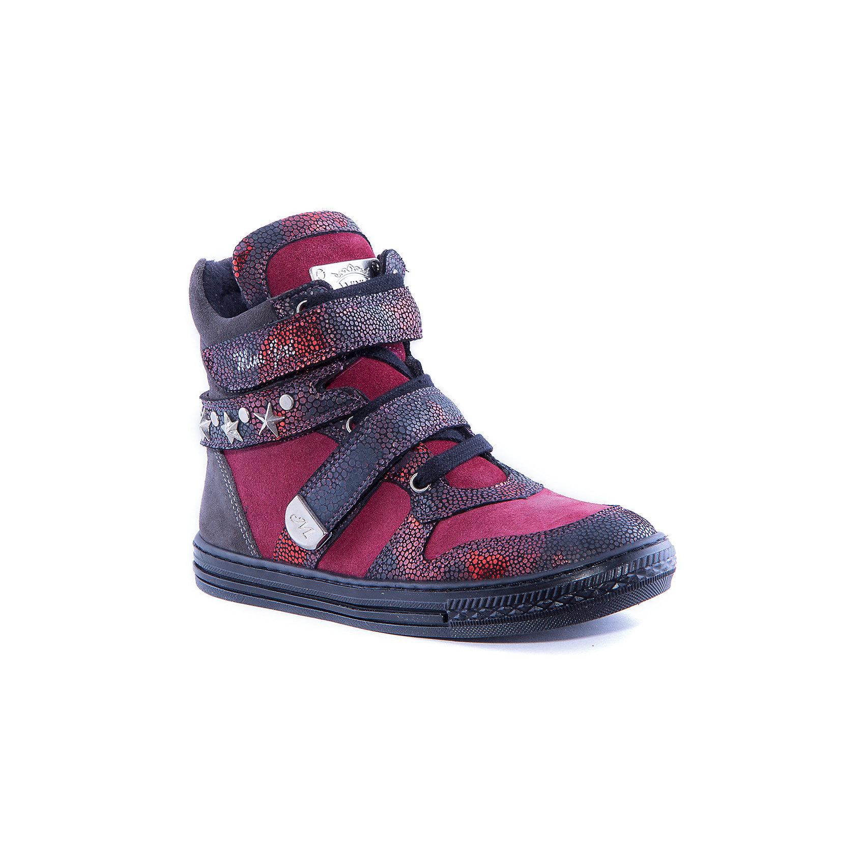 Ботинки для девочки MinimenБотинки для девочки от известного бренда Minimen<br><br>Очень стильные ботинки Minimen созданы для ношения в прохладную и теплую погоду. Их форма тщательно проработана, поэтому детским ножкам в такой обуви очень  комфортно. Качественные материалы позволяют сделать изделия износостойкими и удобными.<br><br>Отличительные особенности модели:<br><br>- цвет: бордовый;<br>- стильный дизайн;<br>- гибкая нескользящая подошва;<br>- усиленный носок и задник;<br>- эргономичная форма;<br>- удобная колодка;<br>- кожаная подкладка;<br>- верх - натуральная кожа;<br>- застежки: липучки, шнуровка, молния.<br><br>Дополнительная информация:<br><br>- Температурный режим: от +5° С  до +20° С.<br><br>- Состав:<br><br>материал верха: 100% натуральная кожа<br>материал подкладки: 100% натуральная кожа<br>подошва: ТЭП<br><br>Ботинки для девочки Minimen (Минимен) можно купить в нашем магазине.<br><br>Ширина мм: 257<br>Глубина мм: 180<br>Высота мм: 130<br>Вес г: 420<br>Цвет: бордовый<br>Возраст от месяцев: 96<br>Возраст до месяцев: 108<br>Пол: Женский<br>Возраст: Детский<br>Размер: 32,36,35,34,33,31<br>SKU: 4295675