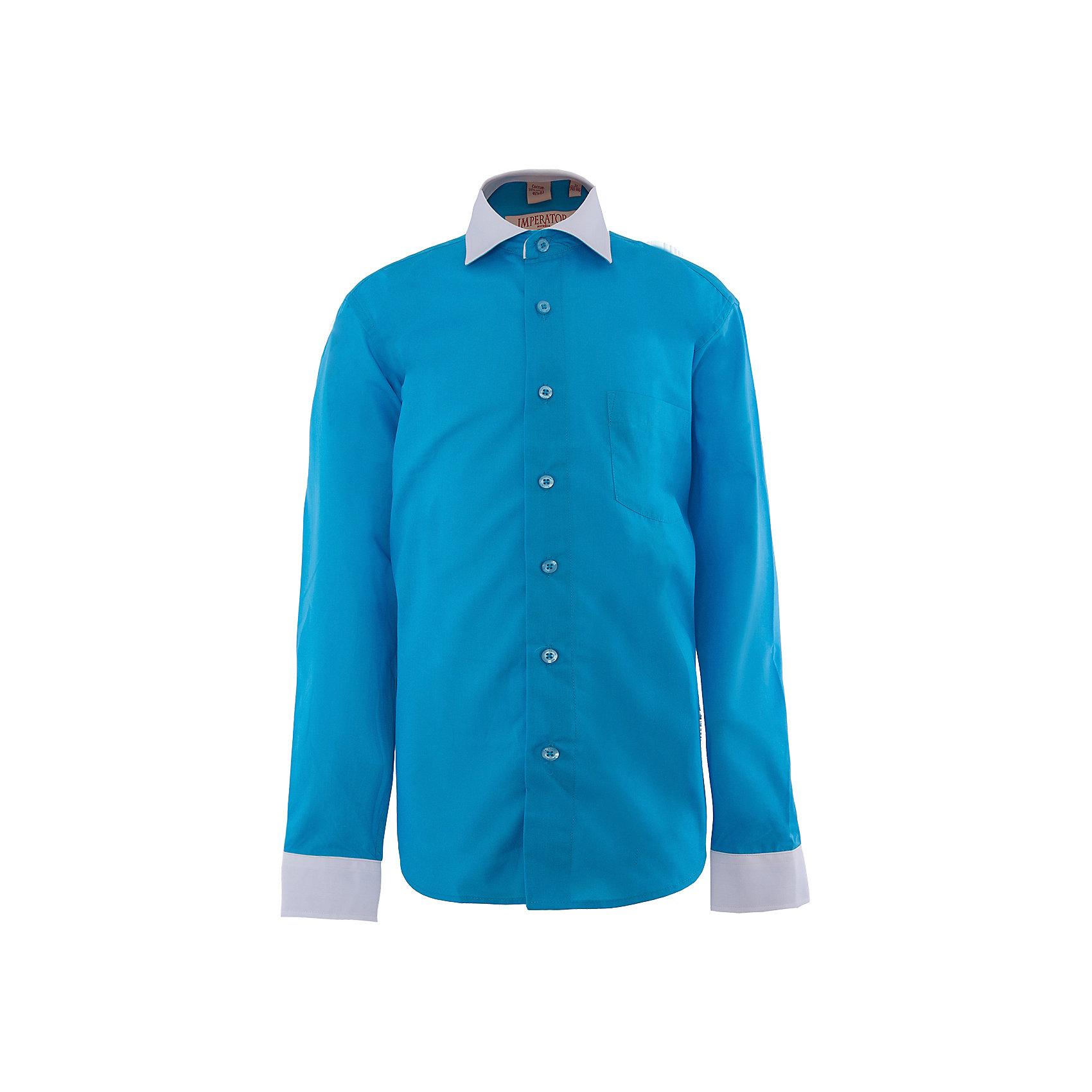 Рубашка для мальчика ImperatorРубашка для мальчика от российской марки Imperator <br><br>Нарядная яркая рубашка отлично подойдет и для школьных будней и для праздничных мероприятий. Модель хорошо сидит, не стесняет движения. Материал - гипоаллергенный, дышащий и приятный на ощупь.<br><br>Особенности модели:<br><br>- материал - тонкий, с содержанием хлопка;<br>- цвет - голубой;<br>- карман на груди;<br>- застежки-пуговицы;<br>- белый отложной воротник и манжеты;<br>- пуговицы на манжетах.<br><br>Дополнительная информация:<br><br>Состав: 55% хлопок, 45% полиэстер<br><br>Габариты:<br><br>длина рукава - 57 см;<br>длина по спинке - 70 см.<br><br>* соответствует размеру 35/158-164<br><br>Уход за изделием:<br><br>стирка в машине при температуре до 40°С,<br>не отбеливать,<br>гладить на средней температуре.<br><br>Рубашку для мальчика от российской марки Imperator (Император) можно купить в нашем магазине.<br><br>Ширина мм: 174<br>Глубина мм: 10<br>Высота мм: 169<br>Вес г: 157<br>Цвет: белый/голубой<br>Возраст от месяцев: 156<br>Возраст до месяцев: 168<br>Пол: Мужской<br>Возраст: Детский<br>Размер: 158/164,122/128,128/134,164/170,134/140,140/146,146/152,152/158<br>SKU: 4295772