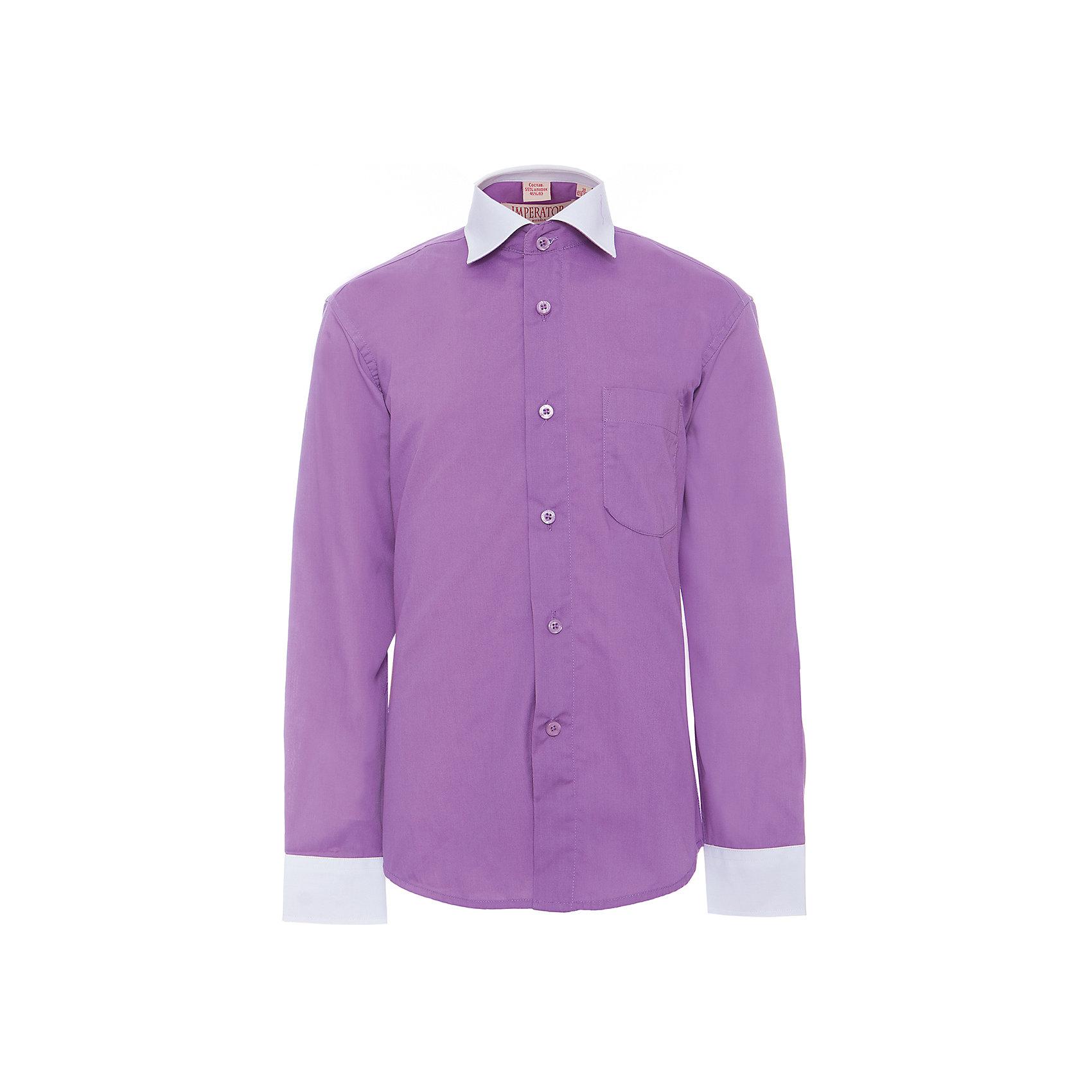 Рубашка для мальчика ImperatorБлузки и рубашки<br>Характеристики товара:<br><br>• цвет: фиолетовый<br>• состав ткани: 55% хлопок, 45% полиэстер<br>• особенности: школьная, праздничная<br>• застежка: пуговицы<br>• рукава: длинные<br>• сезон: круглый год<br>• страна бренда: Российская Федерация<br>• страна изготовитель: Китай<br><br>Классическая сорочка для мальчика - отличный вариант комфортной и стильной школьной одежды.<br><br>Накладной карман, свободный покрой, дышащая ткань с преобладанием хлопка - красиво и удобно.<br><br>Рубашку для мальчика Imperator (Император) можно купить в нашем интернет-магазине.<br><br>Ширина мм: 174<br>Глубина мм: 10<br>Высота мм: 169<br>Вес г: 157<br>Цвет: лиловый<br>Возраст от месяцев: 156<br>Возраст до месяцев: 168<br>Пол: Мужской<br>Возраст: Детский<br>Размер: 158/164,140/146,164/170,152/158,146/152,134/140,128/134,122/128<br>SKU: 4295781