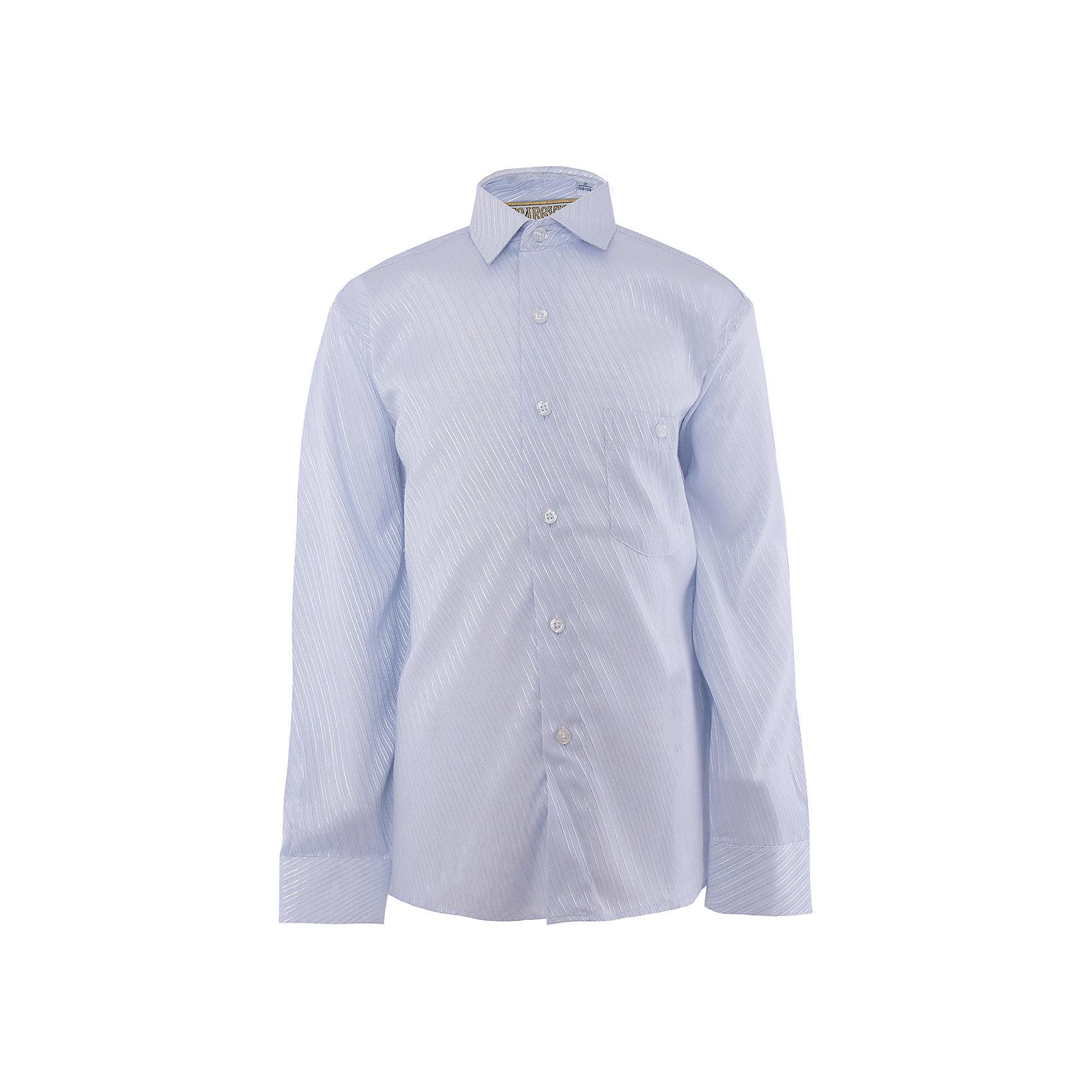 Рубашка для мальчика TsarevichБлузки и рубашки<br>Характеристики товара:<br><br>• цвет: голубой<br>• состав ткани: 65% хлопок, 35% полиэстер<br>• особенности: школьная, праздничная<br>• застежка: пуговицы<br>• рукава: длинные<br>• сезон: круглый год<br>• страна бренда: Российская Федерация<br>• страна изготовитель: Китай<br><br>Классическая сорочка для мальчика - отличный вариант практичной и стильной школьной одежды.<br><br>Классическая форма, накладной карман, воротник с отсрочкой, прямой низ, дышащая ткань с преобладанием хлопка - красиво и удобно.<br><br>Рубашку для мальчика Tsarevich (Царевич) можно купить в нашем интернет-магазине.<br><br>Ширина мм: 174<br>Глубина мм: 10<br>Высота мм: 169<br>Вес г: 157<br>Цвет: голубой<br>Возраст от месяцев: 132<br>Возраст до месяцев: 144<br>Пол: Мужской<br>Возраст: Детский<br>Размер: 146/152,122/128,140/146,158/164,146/152,128/134,134/140,152/158,152/158,164/170<br>SKU: 4295826