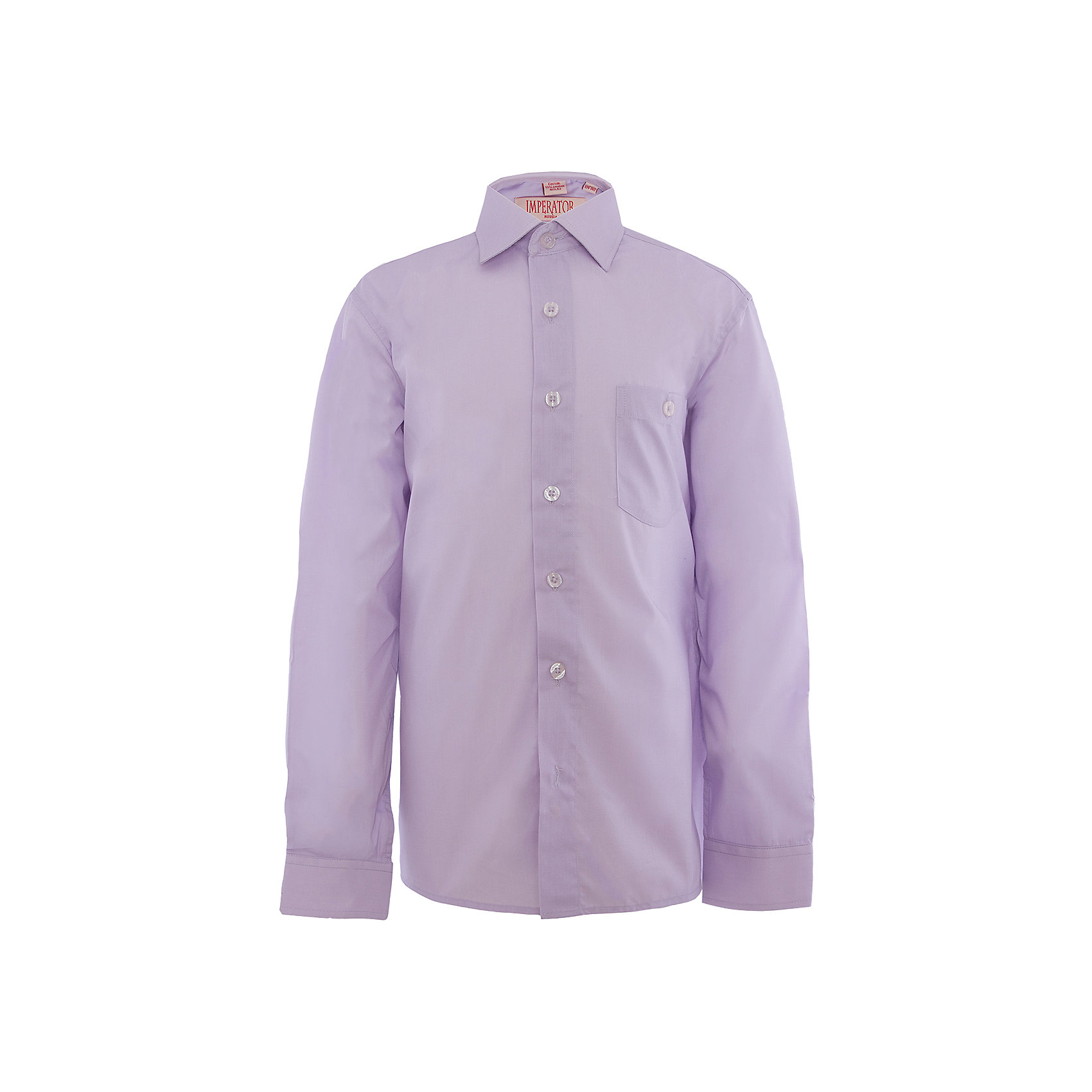 Рубашка для мальчика ImperatorБлузки и рубашки<br>Рубашка для мальчика от российской марки Imperator <br><br>Элегантная рубашка дополнит гардероб мальчишек школьного возраста. Модель эффектно смотрится, делает образ стильным. Материал - гипоаллергенный, дышащий и приятный на ощупь.<br><br>Особенности модели:<br><br>- материал - тонкий, с содержанием хлопка;<br>- цвет - светло-фиолетовый;<br>- карман на груди;<br>- застежки-пуговицы;<br>- отложной воротник;<br>- пуговицы на манжетах.<br><br>Дополнительная информация:<br><br>Состав: 55% хлопок, 45% полиэстер<br><br>Габариты:<br><br>длина рукава - 48 см;<br>длина по спинке - 65 см.<br><br>* соответствует размеру 30/122-128<br><br>Уход за изделием:<br><br>стирка в машине при температуре до 40°С,<br>не отбеливать,<br>гладить на средней температуре.<br><br>Рубашку для мальчика от российской марки Imperator (Император) можно купить в нашем магазине.<br><br>Ширина мм: 174<br>Глубина мм: 10<br>Высота мм: 169<br>Вес г: 157<br>Цвет: фиолетовый<br>Возраст от месяцев: 108<br>Возраст до месяцев: 120<br>Пол: Мужской<br>Возраст: Детский<br>Размер: 134/140,164/170,128/134,146/152,152/158,158/164,122/128,140/146,134/140<br>SKU: 4295855