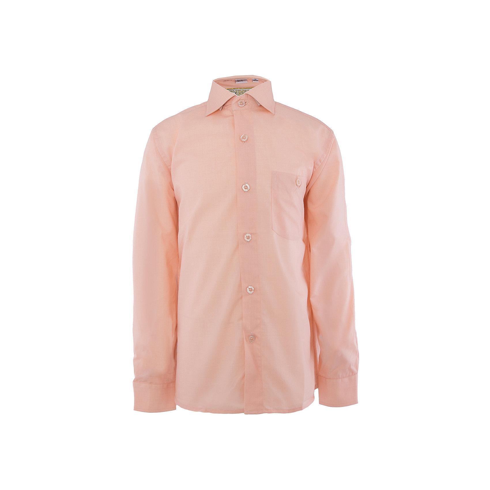 Рубашка для мальчика TsarevichБлузки и рубашки<br>Рубашка для мальчика от российской марки Tsarevich<br><br>Модная рубашка с длинным рукавом хорошо сидит по фигуре, не стесняет движения. Материал - гипоаллергенный, дышащий и приятный на ощупь.<br><br>Особенности модели:<br><br>- материал - легкий, с содержанием хлопка;<br>- цвет - персиковый;<br>- карман на груди с пуговицей;<br>- рукав длинный;<br>- застежки-пуговицы;<br>- манжеты;<br>- отложной воротник;<br>- пуговицы на манжетах.<br><br>Дополнительная информация:<br><br>Состав: 55% хлопок, 45% полиэстер<br><br>Габариты:<br><br>длина рукава - 44 см;<br>длина по спинке - 53 см.<br><br>* соответствует размеру 30/128-134<br><br>Уход за изделием:<br><br>стирка в машине при температуре до 40°С,<br>не отбеливать,<br>гладить на средней температуре.<br><br>Рубашку для мальчика от российской марки Tsarevich (Царевич) можно купить в нашем магазине.<br><br>Ширина мм: 174<br>Глубина мм: 10<br>Высота мм: 169<br>Вес г: 157<br>Цвет: красный<br>Возраст от месяцев: 132<br>Возраст до месяцев: 144<br>Пол: Мужской<br>Возраст: Детский<br>Размер: 146/152,158/164,122/128,164/170,152/158,134/140,128/134,140/146<br>SKU: 4295917