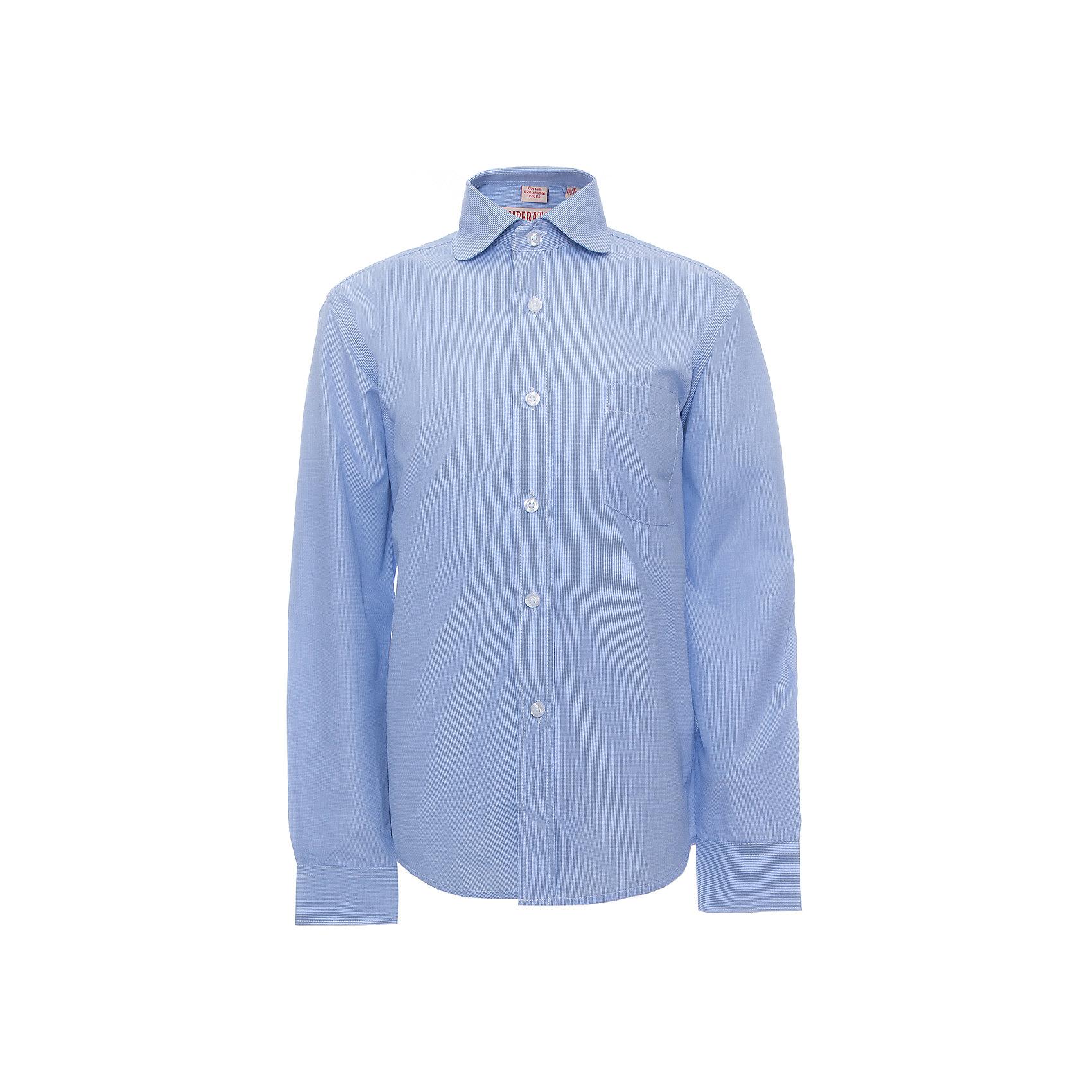 Рубашка для мальчика ImperatorБлузки и рубашки<br>Рубашка для мальчика от российской марки Imperator <br><br>Стильная голубая рубашка отлично подойдет и для школьных будней и для праздничных мероприятий. Модель хорошо сидит, не стесняет движения. Материал - гипоаллергенный, дышащий и приятный на ощупь.<br><br>Особенности модели:<br><br>- материал - тонкий, с содержанием хлопка;<br>- цвет - голубой;<br>- карман на груди;<br>- длинный рукав;<br>- застежки-пуговицы;<br>- отложной воротник и манжеты;<br>- пуговицы на манжетах.<br><br>Дополнительная информация:<br><br>Состав: 65% хлопок, 35% полиэстер<br><br>Габариты:<br><br>длина рукава - 57 см;<br>длина по спинке - 67 см.<br><br>* соответствует размеру 35/158-164<br><br>Уход за изделием:<br><br>стирка в машине при температуре до 40°С,<br>не отбеливать,<br>гладить на средней температуре.<br><br>Рубашку для мальчика от российской марки Imperator (Император) можно купить в нашем магазине.<br><br>Ширина мм: 174<br>Глубина мм: 10<br>Высота мм: 169<br>Вес г: 157<br>Цвет: лиловый<br>Возраст от месяцев: 144<br>Возраст до месяцев: 156<br>Пол: Мужской<br>Возраст: Детский<br>Размер: 152/158,140/146,158/164,128/134,122/128,146/152,164/170,134/140<br>SKU: 4295938