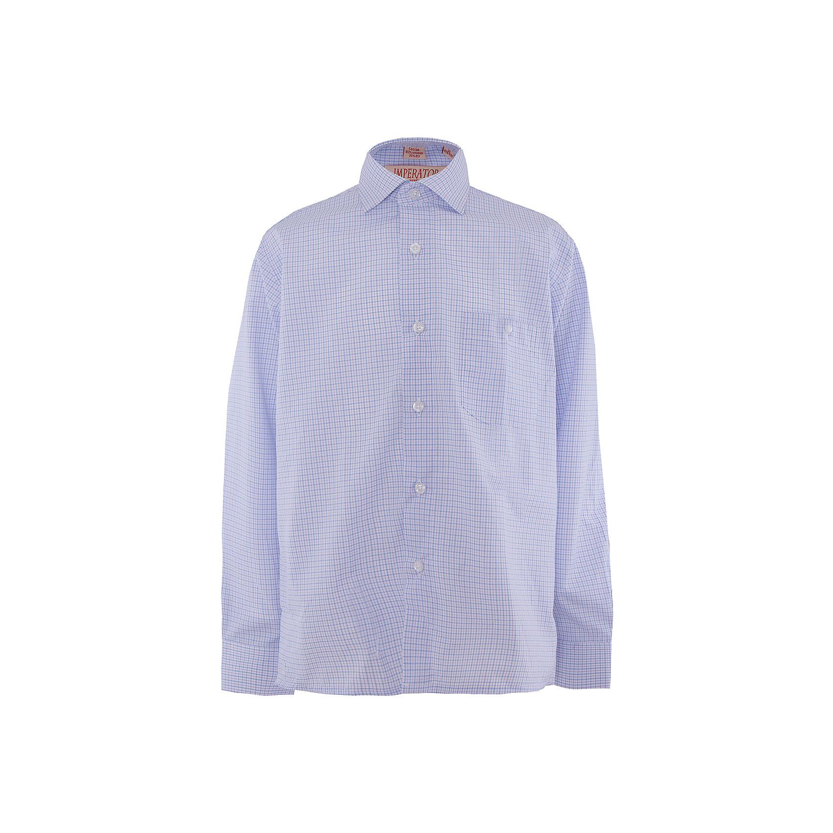 Рубашка для мальчика ImperatorБлузки и рубашки<br>Рубашка для мальчика от российской марки Imperator <br><br>Модная сиреневая рубашка отлично подойдет и для школьных будней и для праздничных мероприятий. Модель хорошо сидит, не стесняет движения. Материал - гипоаллергенный, дышащий и приятный на ощупь.<br><br>Особенности модели:<br><br>- материал - тонкий, с содержанием хлопка;<br>- цвет - сиреневый;<br>- карман на груди;<br>- длинный рукав;<br>- застежки-пуговицы;<br>- отложной воротник и манжеты;<br>- пуговицы на манжетах.<br><br>Дополнительная информация:<br><br>Состав: 65% хлопок, 35% полиэстер<br><br>Габариты:<br><br>длина рукава - 57 см;<br>длина по спинке - 68 см.<br><br>* соответствует размеру 35/158-164<br><br>Уход за изделием:<br><br>стирка в машине при температуре до 40°С,<br>не отбеливать,<br>гладить на средней температуре.<br><br>Рубашку для мальчика от российской марки Imperator (Император) можно купить в нашем магазине.<br><br>Ширина мм: 174<br>Глубина мм: 10<br>Высота мм: 169<br>Вес г: 157<br>Цвет: фиолетовый<br>Возраст от месяцев: 120<br>Возраст до месяцев: 132<br>Пол: Мужской<br>Возраст: Детский<br>Размер: 140/146,158/164,164/170,152/158,146/152,134/140,128/134,122/128<br>SKU: 4295956