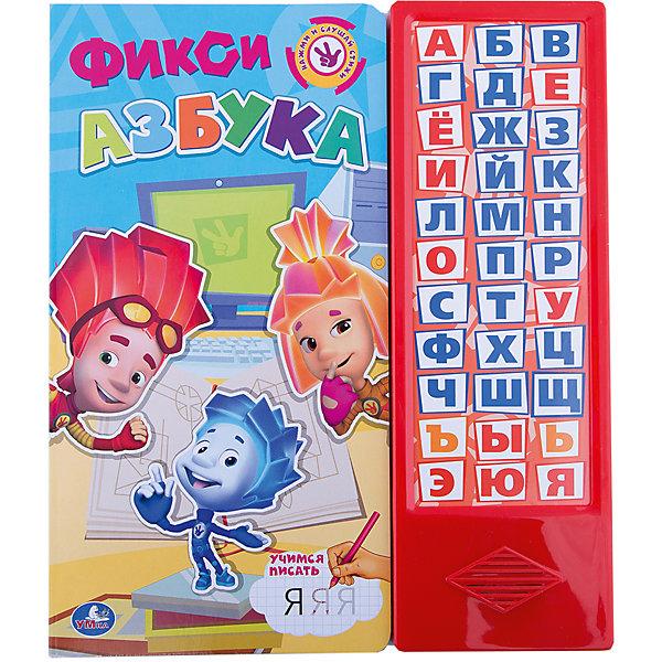 Книга с 33 кнопками Фикси-азбука, ФиксикиАзбуки<br>Характеристики товара:<br><br>• Количество страниц: 18<br>• Размеры: 25х29,5 см<br>• Материалы: картон, пластик<br>• Иллюстрации: цветные<br>• Переплет: картон<br>• Работает от батареек (входят в комплект)<br><br>Книга с 33 кнопками Фикси-азбука, Фиксики – это интерактивное пособие, с помощью которого Ваш малыш в игровой форме быстро выучит буквы русского алфавита, их произношение и написание. <br><br>Сказочные персонажи Фиксики на страницах книги помогают малышу не терять интерес к учебе и способствуют легкому усвоению материала. А благодаря веселым стишкам, которые малыш сможет послушать с помощью звукового модуля, учиться будет еще интереснее. <br><br>Фикси-азбуку можно использовать как пропись: после каждой буквы и в конце книги есть предназначенные для этого клеточки. С Фиксиками все вокруг так весело и интересно! <br><br>Характеристики:<br>-Серия: Фиксики<br>-Яркие иллюстрации обязательно заинтересуют ребенка<br>-Обучающие и развивающие функции книги: изучение звуков и букв алфавита, тренировка в написании печатных букв, развитие мелкой моторики, развитие слухового восприятия информации<br>-Имеет звуковой блок, включающий 33 кнопки<br>-Прочные ламинированные страницы <br>-В прописных строчках можно писать фломастером на водной основе (легко стирается влажной тряпочкой)<br><br>Книга с 33 кнопками Фикси-азбука, Фиксики можно купить в нашем магазине.<br><br>Ширина мм: 260<br>Глубина мм: 300<br>Высота мм: 20<br>Вес г: 820<br>Возраст от месяцев: 24<br>Возраст до месяцев: 72<br>Пол: Унисекс<br>Возраст: Детский<br>SKU: 4296055
