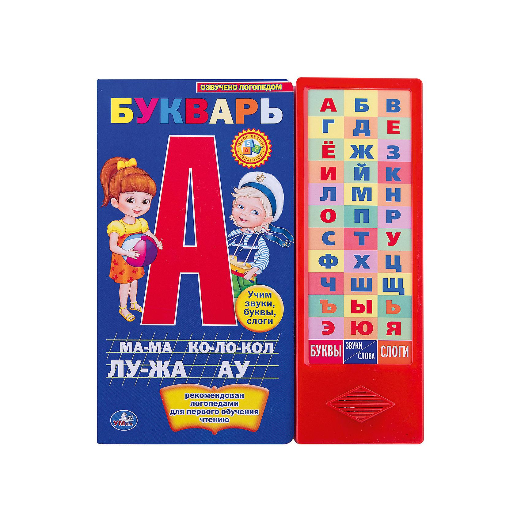 Книга с 36 кнопками Букварь, М.А. ЖуковаМузыкальные книги<br>Книга с 36 кнопками Букварь, М.А. Жукова – это интерактивное пособие, с помощью которого Ваш малыш в игровой форме быстро выучит буквы, звуки, слоги, их произношение и написание. Букварь хорош тем, что в нем можно изучать не только буквы (озвучены в режиме «Буквы»), но и звуки (озвучены в режиме «Слоги» и «Слова»). Издание рекомендовано логопедами в качестве первого пособия для обучения детей чтению.<br><br>Характеристики:<br>-Яркие иллюстрации обязательно заинтересуют ребенка<br>-Обучающие и развивающие функции книги: изучение звуков, букв, слогов, развитие мелкой моторики, развитие слухового восприятия информации<br>-Имеет звуковой блок, включающий 36 кнопок<br>-Прочные ламинированные страницы <br><br>Дополнительная информация:<br>-Количество страниц: 24<br>-Размеры: 25х29,5 см<br>-Материалы: картон, пластик<br>-Иллюстрации: цветные<br>-Переплет: картон<br>-Работает от батареек (входят в комплект)<br><br>Книга с 36 кнопками Букварь, М.А. Жукова можно купить в нашем магазине.<br><br>Ширина мм: 260<br>Глубина мм: 300<br>Высота мм: 20<br>Вес г: 940<br>Возраст от месяцев: 24<br>Возраст до месяцев: 72<br>Пол: Унисекс<br>Возраст: Детский<br>SKU: 4296056