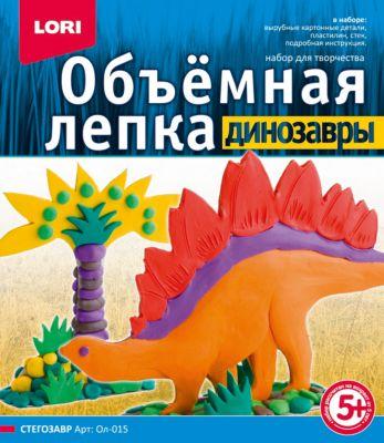 Набор для лепки Динозавры. Стегозавр , LORI