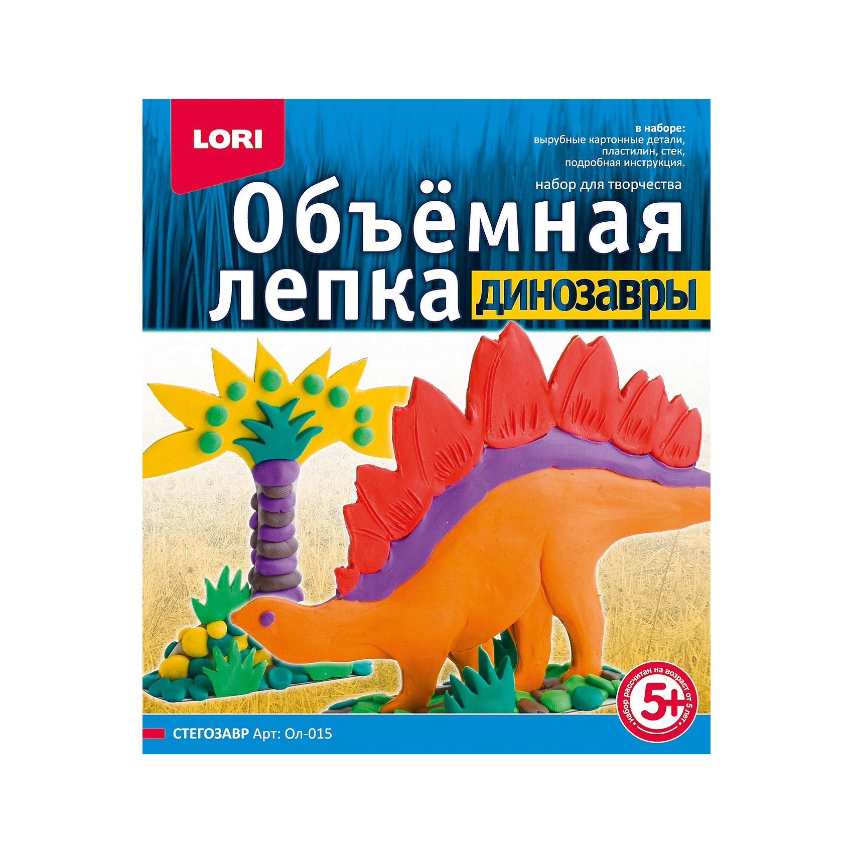 Набор для лепки Динозавры. Стегозавр, LORIНабор для лепки Динозавры. Стегозавр, LORI (ЛОРИ) из серии «Динозавры» подарит увлекательное и полезное занятие  юным любителям лепки! Уникальная серия «Динозавры», позволяющая создать объемные сюжеты из жизни динозавров при помощи картона и пластилина. Картонные детали, входящие в набор, необходимо облепить пластилином и соединить их согласно инструкции –  у ребенка получится объемная фигурка стегозавра из рода растительноядных ящеров – пожалуй, самого узнаваемого динозавра благодаря его знаменитым костяным платинам на спине и шипам на хвосте. А используя другие наборы для лепки из данной серии, Ваш малыш сможет собрать свой Парк Юрского Периода!<br><br>Комплектация: вырубные элементы из картона, пластилин, стек, инструкция<br><br>Дополнительная информация:<br>-Развивает: цветовосприятие, мелкую моторику, внимание, образное мышление, усидчивость<br>-Размеры в упаковке: 23х20х4 см<br>-Вес в упаковке: 376 г <br>-Материалы: пластилин, картон, пластик<br><br>Набор для лепки Динозавры. Стегозавр, LORI (ЛОРИ) можно купить в нашем магазине.<br><br>Ширина мм: 230<br>Глубина мм: 200<br>Высота мм: 40<br>Вес г: 376<br>Возраст от месяцев: 60<br>Возраст до месяцев: 108<br>Пол: Унисекс<br>Возраст: Детский<br>SKU: 4296895