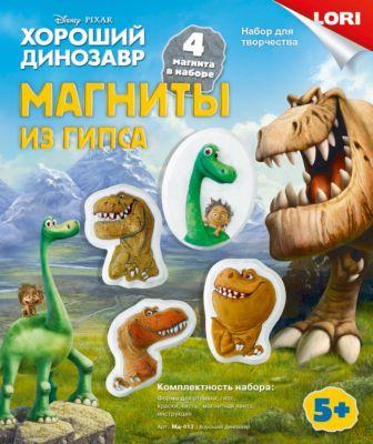 LORI Магниты из гипса Хороший динозавр , Disney