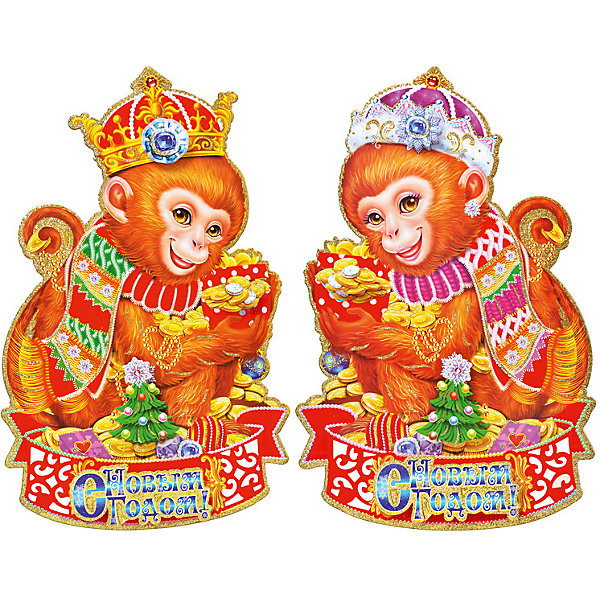 Новогоднее бумажное панно Обезьяна 43,5*26 смНовогодние наклейки на окна<br>Бумажное панно с изображение символа года - обезьянки прекрасно подойдет для оформления различных помещений и поможет создать атмосферу праздника. <br><br>Дополнительная информация:<br><br>- Материал: бумага.<br>- Размер: 43,5х26 см. <br><br>Новогоднее бумажное панно Обезьяна, 43,5х26 см, можно купить в нашем магазине.<br>Ширина мм: 260; Глубина мм: 5; Высота мм: 435; Вес г: 50; Возраст от месяцев: 36; Возраст до месяцев: 2147483647; Пол: Унисекс; Возраст: Детский; SKU: 4298946;