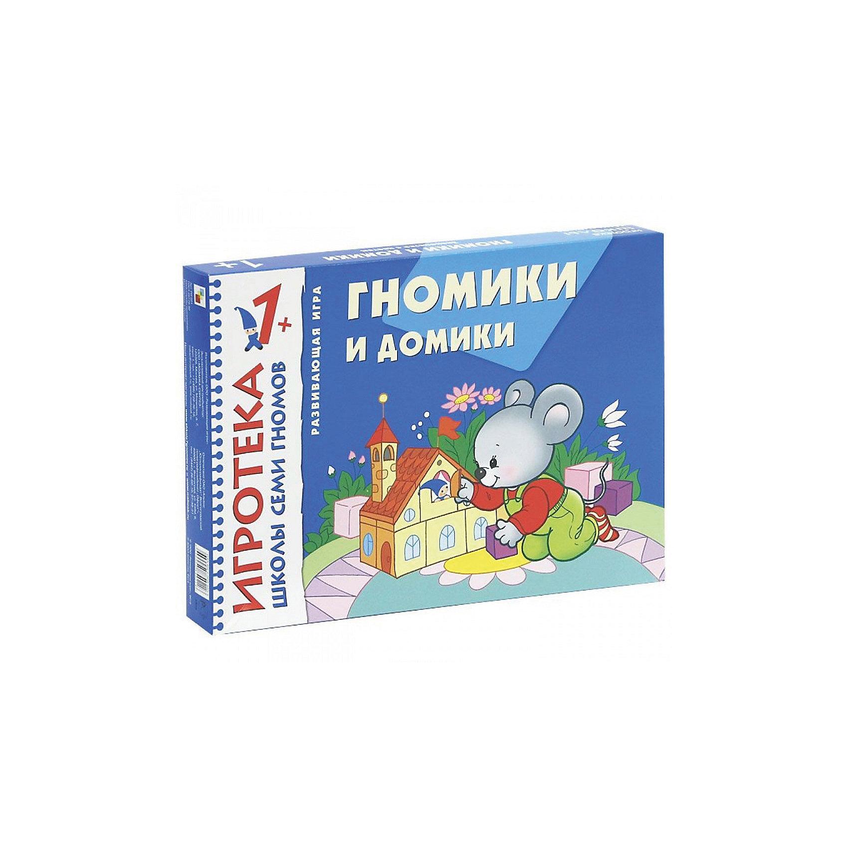 Мозаика-Синтез Развивающая игра Гномики и домики издательство мозаика синтез игротека шсг гномики и домики с 12 мес