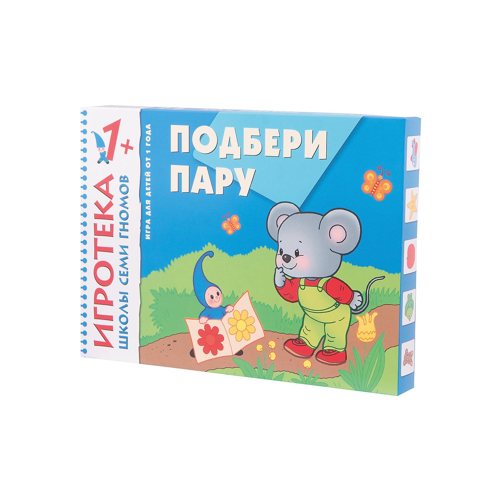 """Школа Семи Гномов Развивающая игра """"Подбери пару"""", Школа семи гномов"""