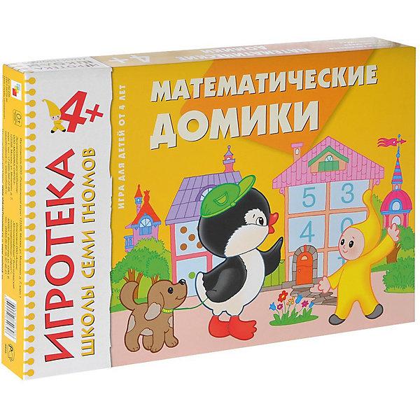 Развивающая игра Математические домики. Счет до пятиМетодики раннего развития<br>Красочная и увлекательная игра «Математические домики» поможет научить ребенка считать до пяти, познакомит его с понятиями «состав числа», «соседнее число». К игре прилагается брошюра с инструкциями для родителей. Детали игры не требуется вырезать - нужно лишь слегка надавить на карточку, чтобы получить готовую картинку. Закруглённые края деталей удобны и безопасны. <br><br>Дополнительная информация: <br><br>- Комплектация:  карта с изображениями домиков разной высоты, цветные полоски, изображения матрёшек, четыре одноэтажных домика, карточки с точками, цифрами и знаками. <br>- Материал: картон.<br>- Размер: 22х30,5х3,2 см.<br><br>Развивающую игру Математические домики. Счет до пяти можно купить в нашем магазине.<br><br>Ширина мм: 220<br>Глубина мм: 305<br>Высота мм: 32<br>Вес г: 200<br>Возраст от месяцев: 48<br>Возраст до месяцев: 72<br>Пол: Унисекс<br>Возраст: Детский<br>SKU: 4298965