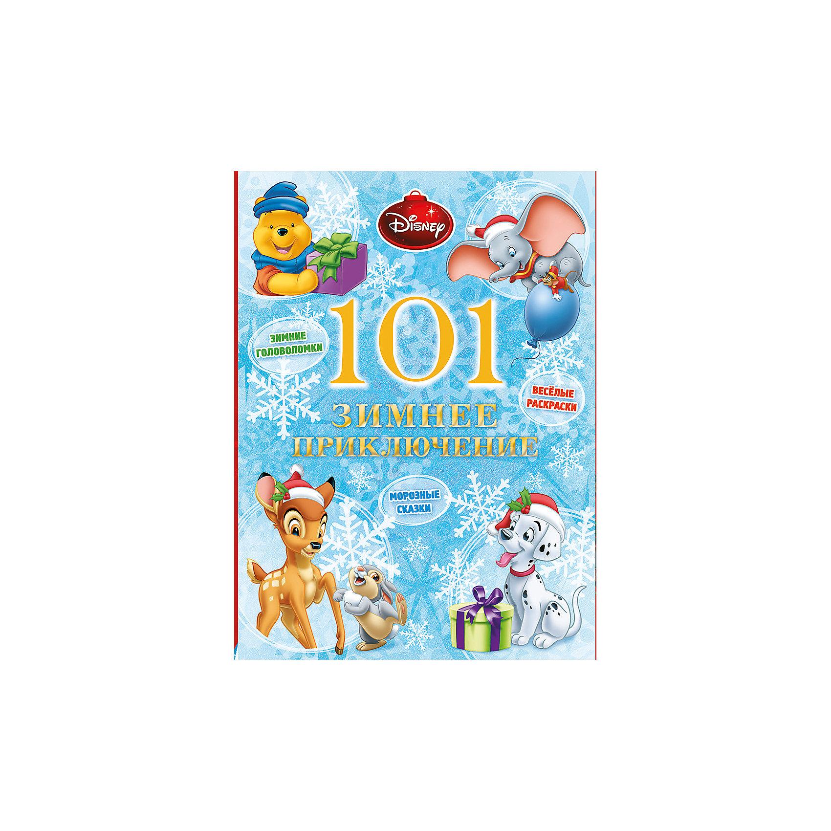 Книга с заданиями 101 зимнее приключение, ДиснейАнимационные фильмы Disney завоевали искреннюю любовь у всех поколений зрителей. И вот в волшебный мир наших любимых героев пришла зима. Однако малышам некогда скучать, даже если за окном трещат морозы или бушуют метели - праздничные истории, развивающие задания и весёлые раскраски помогут проявить фантазию и реализовать свои творческие способности.<br><br>Дополнительная информация:<br><br>- Количество страниц: 112.<br>- Формат: 26х20 см. <br>- Переплет: мягкий (крепление - скрепка).<br>- Иллюстрации: цветные.<br><br>Книгу с заданиями 101 зимнее приключение, Дисней, можно купить в нашем магазине.<br><br>Ширина мм: 262<br>Глубина мм: 194<br>Высота мм: 8<br>Вес г: 100<br>Возраст от месяцев: 36<br>Возраст до месяцев: 72<br>Пол: Унисекс<br>Возраст: Детский<br>SKU: 4298968