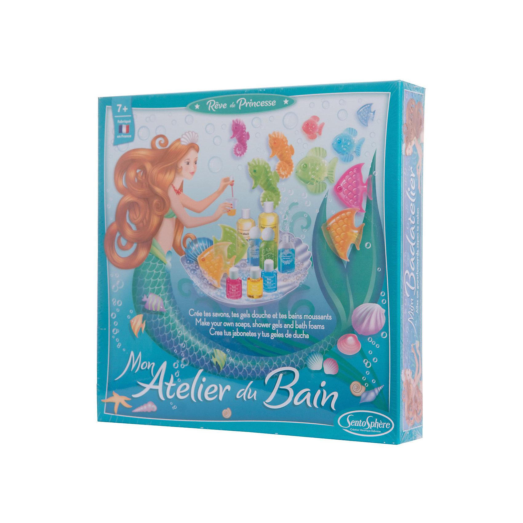SentoSphere Набор Мыло и пена для ванны набор для детского творчества набор веселая кондитерская 1 кг