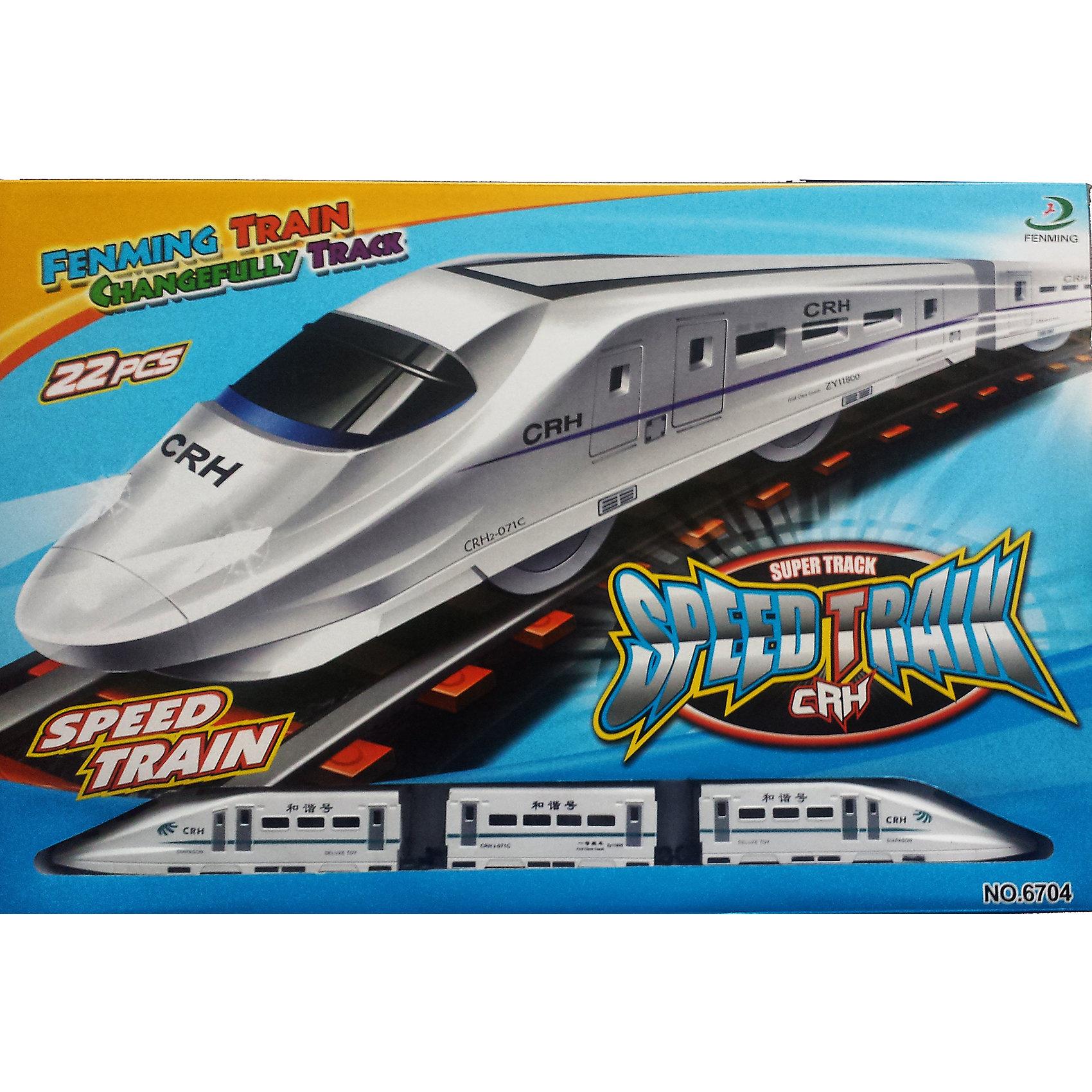 Железная дорога «Скоростной поезд», Fenming Toys