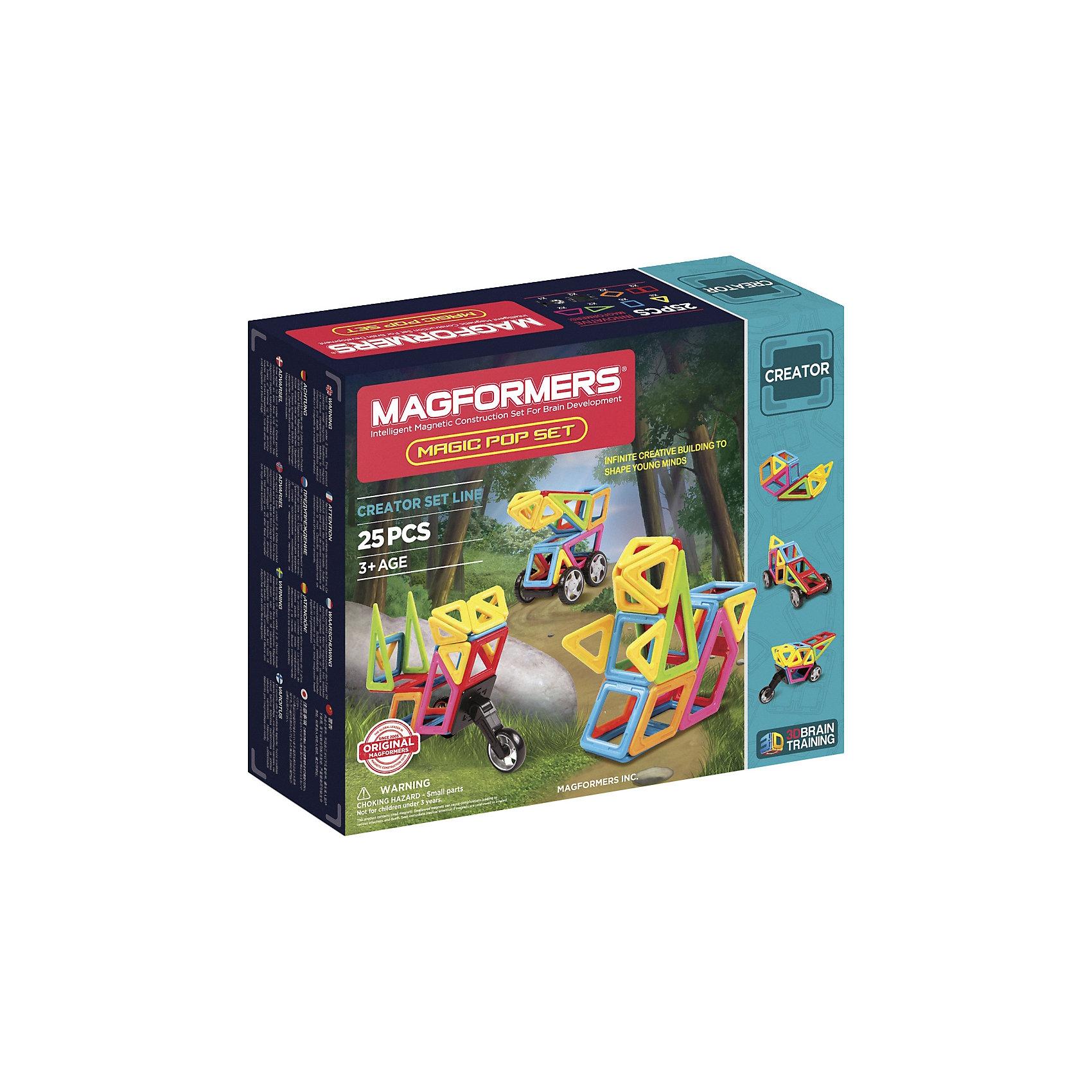 Магнитный конструктор Magic Pop, 25 деталей, MAGFORMERSМагнитные конструкторы<br>Магнитный конструктор Magic Pop - это увлекательный развивающий набор, который обязательно понравится детям. Конструктор содержит 25 ярких и различных форм, из которых можно создать практически любую объемную модель, среди которых автомобили, мотоциклы, животные, техника и всё, что подскажет фантазия ребёнка. Благодаря колесам, входящим в набор, все транспортные средства смогут ездить. Игра с набором развивает логическое мышление, моторику, фантазию и внимание. <br><br>Дополнительная информация:<br><br>- Материал: пластик, магнит.<br>- Размер: 28,5 х 24 х 5 см.<br>- Комплектация: треугольник 8 шт, равнобедренный треугольник 2 шт, квадрат 6 шт, прямоугольник 2 шт, ромб 2 шт, трапеция 2 шт, пара колес 2 шт, мотоциклетное колесо 1 шт.<br><br>Магнитный конструктор Magic Pop, 25 деталей, MAGFORMERS (Магформерс), можно купить в нашем магазине.<br><br>Ширина мм: 245<br>Глубина мм: 285<br>Высота мм: 85<br>Вес г: 940<br>Возраст от месяцев: 36<br>Возраст до месяцев: 96<br>Пол: Мужской<br>Возраст: Детский<br>SKU: 4310805