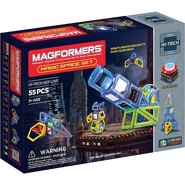 Магнитный конструктор  Magic Space, 55 деталей, MAGFORMERSМагнитные конструкторы<br>Набор Magic Space Set самый загадочный из всех конструкторов Магформерс. Новые удивительные аксессуары - звездный светодиод, зеркала и пульт включения направят вашу фантазию на создание космических кораблей, телескопов и настоящих инопланетян. А поможет вам в этом маленький космонавт, который, как это не удивительно, сам по себе является очень интересной игрушкой-трансформером. Набор отлично дополнит вашу коллекцию конструкторов Магформерс. Игра с набором развивает логическое мышление, моторику, фантазию и внимание. <br><br>Дополнительная информация:<br><br>- Материал: пластик, магнит.<br>- Размер:  38 х 28 х 8 см.<br>- Комплектация: 12 магнитных треугольников, 9 магнитных квадратов, 4 равнобедренных треугольника, 3 магнитных прямоугольника, 4 магнитных ромба, 2 магнитных трапеции, <br>1 магнитная супер-арка, 2 магнитных сектора, 4 магнитных маленьких прямоугольника, 2 магнитных шестиугольника, 2 магнитных арки, 2 магнитных полукруга, 4 светоотражающих магнитных квадрата, 1 LED- блок, 1 сборная фигура пришельца,<br>книга идей Magformers.<br><br>Магнитный конструктор  Magic Space, 55 деталей, MAGFORMERS (Магформерс) можно купить в нашем магазине.<br>Ширина мм: 280; Глубина мм: 380; Высота мм: 75; Вес г: 1500; Возраст от месяцев: 36; Возраст до месяцев: 96; Пол: Мужской; Возраст: Детский; SKU: 4310808;