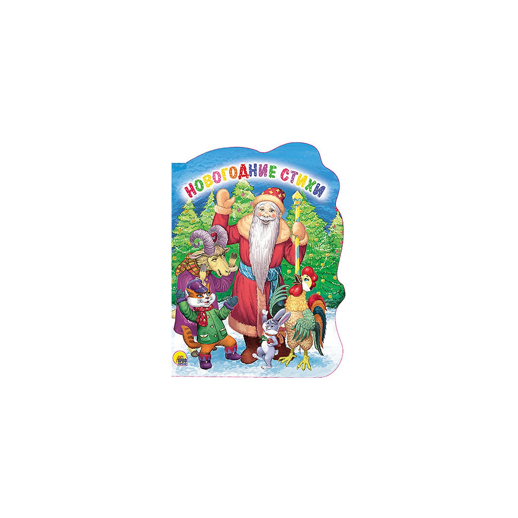 Книга Новогодние стихиКнига Новогодние стихи – эта книга поможет родителям познакомить ребёнка с веселыми стихами на новогоднюю тематику.<br>Красочно иллюстрированная детская книга стихов порадует вас и вашего ребенка. Читать ее и рассматривать картинки - сплошное удовольствие! Книга предназначена для чтения взрослыми детям.<br><br>Дополнительная информация:<br><br>- Автор: Федорова Евгения, Перлова Евгения<br>- Художник: Служаев Виктор<br>- Издательство: Проф-Пресс, 2015 г.<br>- Серия: Новогодняя<br>- Тип обложки: картонная обложка<br>- Оформление: вырубка<br>- Иллюстрации: цветные<br>- Количество страниц: 8 (картон)<br>- Размер: 214x158x6 мм.<br>- Вес: 124 гр.<br><br>Книгу Новогодние стихи можно купить в нашем интернет-магазине.<br><br>Ширина мм: 155<br>Глубина мм: 5<br>Высота мм: 210<br>Вес г: 120<br>Возраст от месяцев: 0<br>Возраст до месяцев: 36<br>Пол: Унисекс<br>Возраст: Детский<br>SKU: 4310918