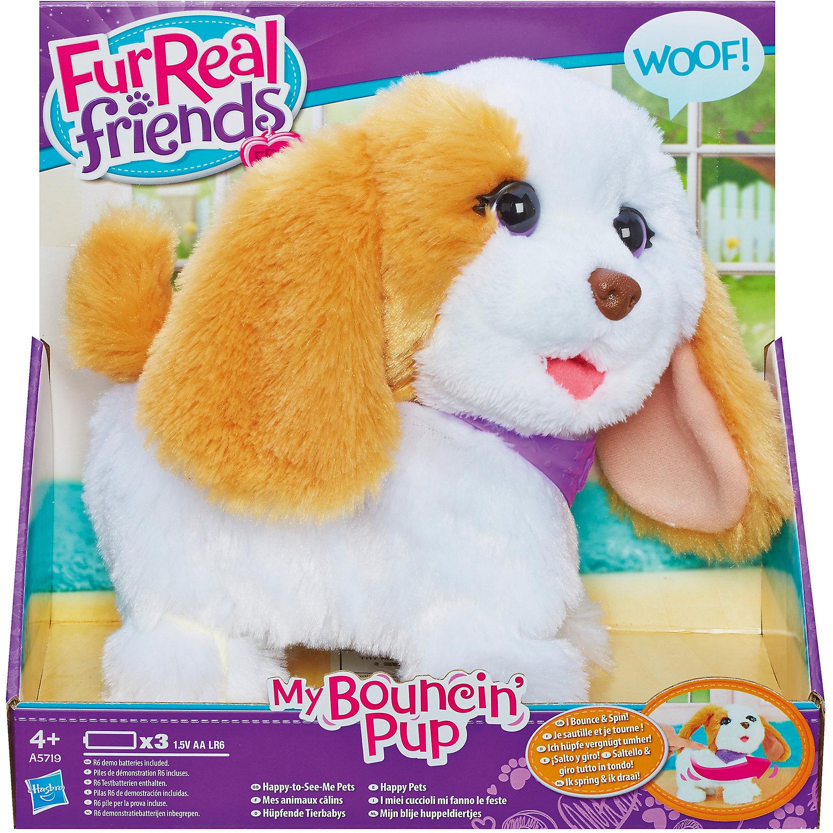 ������� ������� - �����, FurReal (Hasbro)
