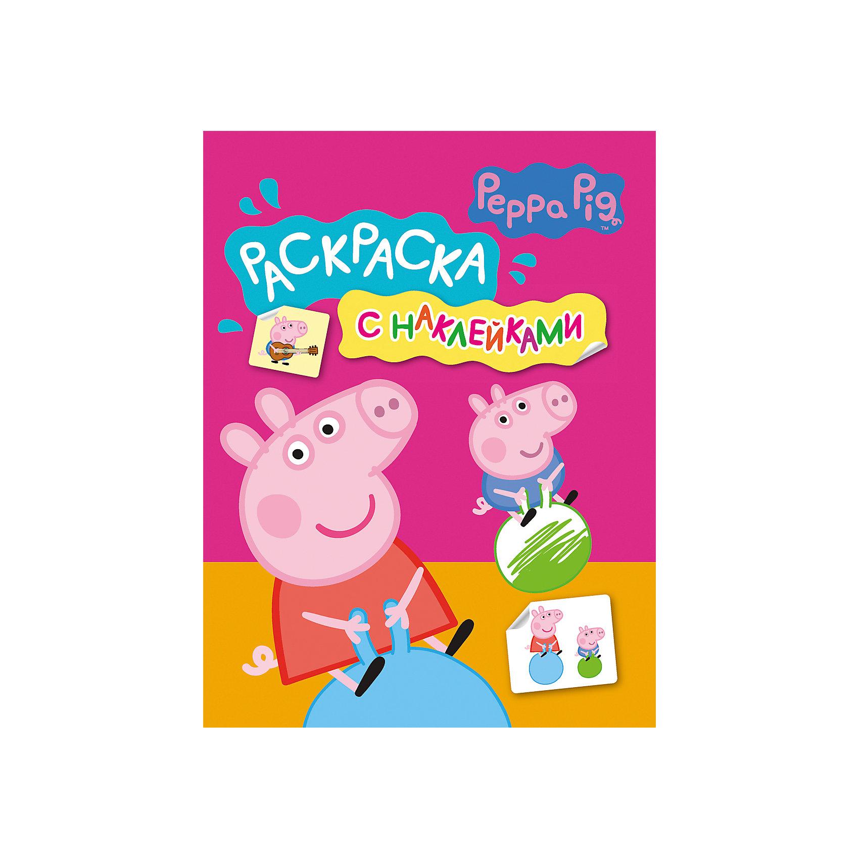 Росмэн Раскраска Свинка Пеппа с наклейками (розовая)