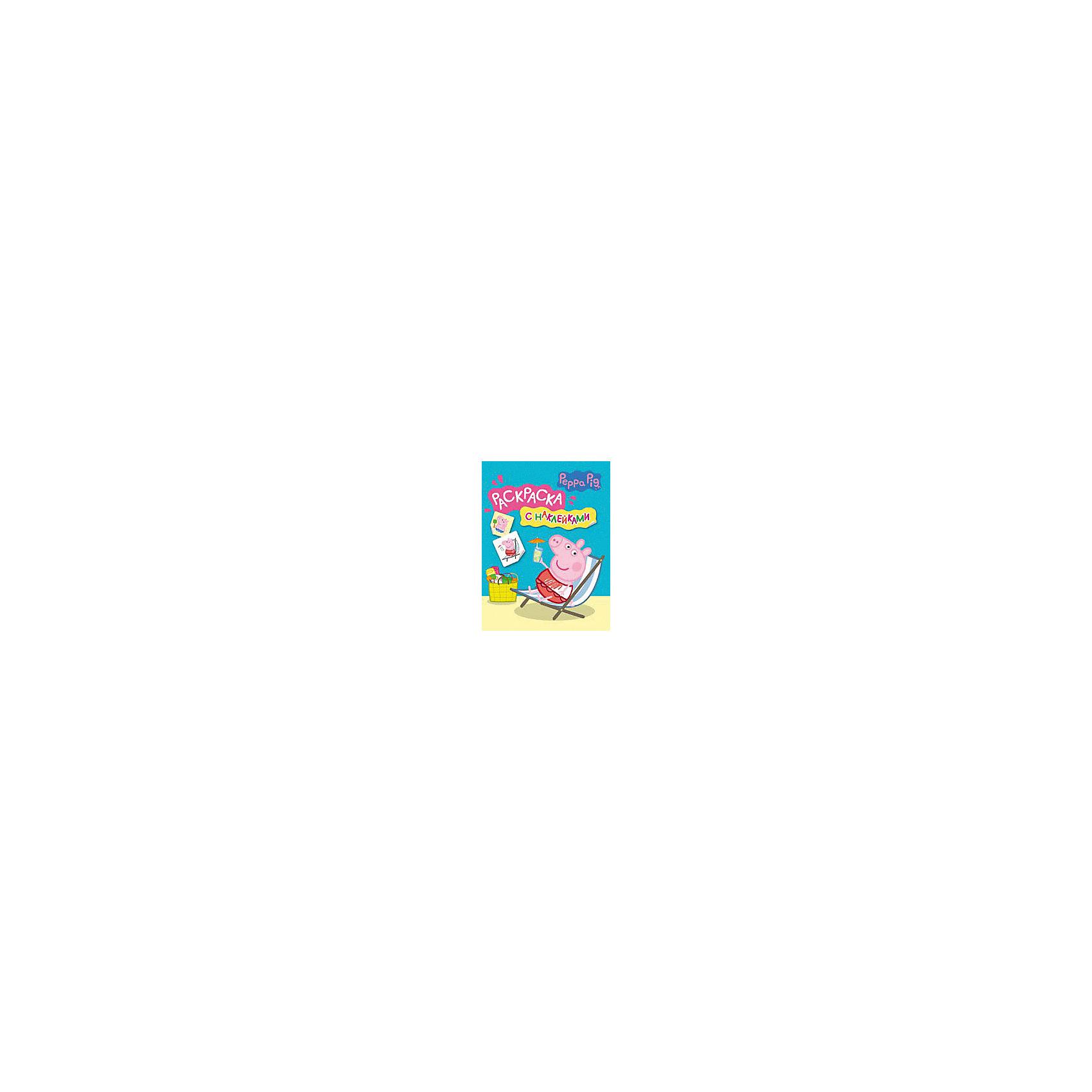 Раскраска Свинка Пеппа с наклейками (синяя)Раскраска с сюжетами из популярного мультфильма про свинку Пеппу и наклейками, которые надо приклеить на соответствующую страницу книжки. Раскрасить картинку можно будет по образцу-наклейке или как нравится. Можешь украсить наклейками тетрадку, дневник, открытку или любой предмет в своей комнате: теперь любимые герои всегда будут рядом с тобой! <br><br>Дополнительная информация:<br><br>- Количество страниц: 8.<br>- Материал: бумага, картон.<br>- Размер: 27х21 см.<br><br>Раскраску Свинка Пеппа (Peppa Pig),  с наклейками (синюю) можно купить в нашем магазине.<br><br>Ширина мм: 273<br>Глубина мм: 210<br>Высота мм: 2<br>Вес г: 55<br>Возраст от месяцев: 24<br>Возраст до месяцев: 72<br>Пол: Унисекс<br>Возраст: Детский<br>SKU: 4314856