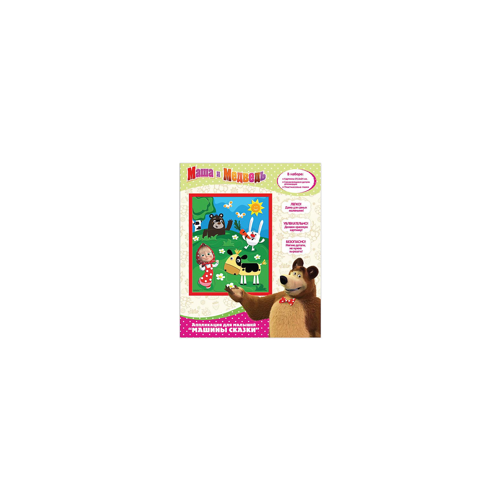 Росмэн Аппликация Машины сказки 29,5*24 см, Маша и Медведь маша и медведь колпак машины сказки 6 шт