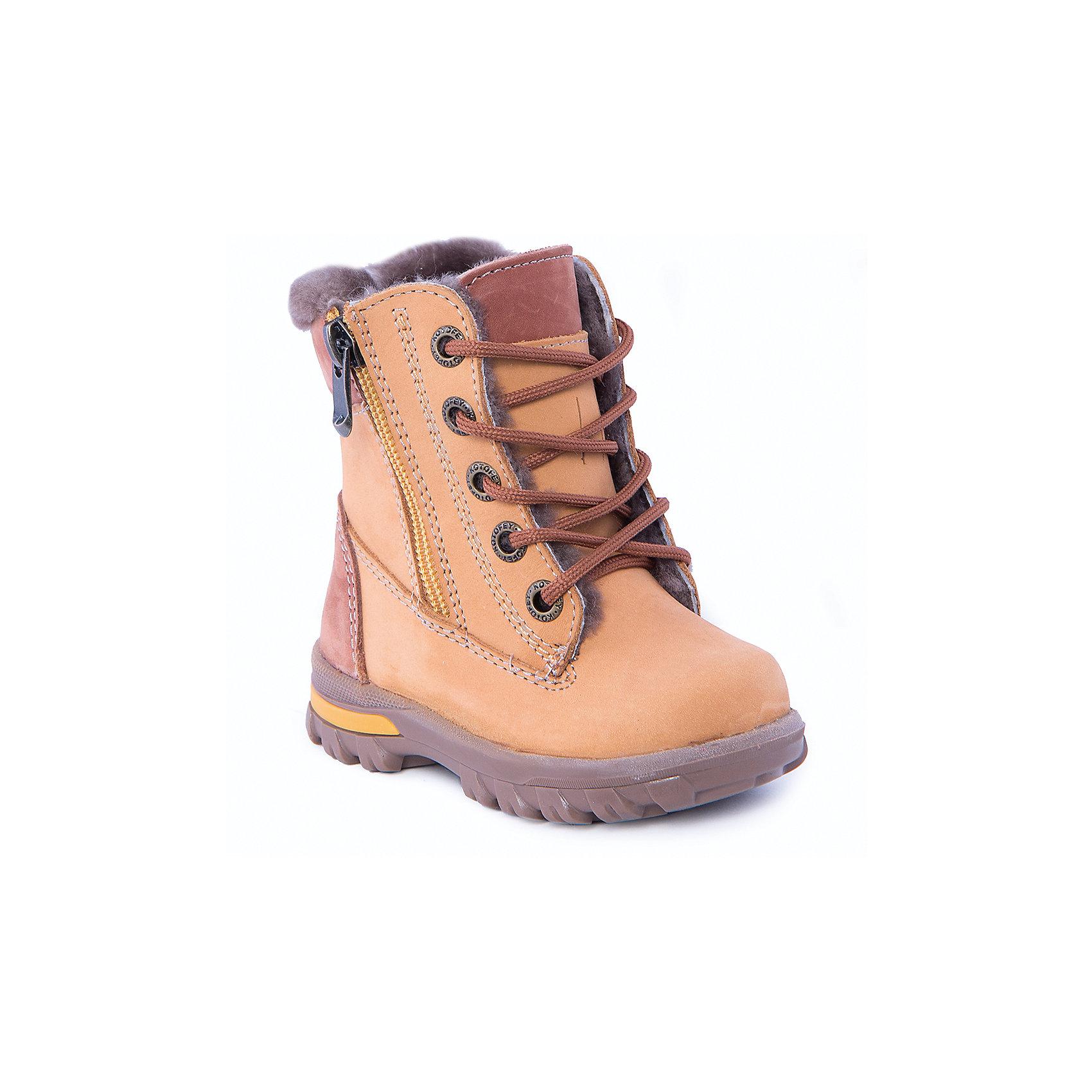 Ботинки для мальчика КотофейБотинки для мальчика от известного российского бренда Котофей<br><br>Стильные ботинки помогут защитить детские ножки от сырости и холода. Они легко надеваются, комфортно садятся по ноге.<br><br>Особенности модели: <br><br>- цвет - желтый;<br>- голенище полностью закрывает голеностоп;<br>- верх – натуральный нубук;<br>- комфортная колодка;<br>- подкладка утепленная;<br>- вид крепления – клеевой;<br>- защита пятки;<br>- амортизирующая устойчивая подошва;<br>- застежка - молния, шнуровка.<br><br>Дополнительная информация:<br><br>Температурный режим: <br><br>от 0° С до -25° С<br><br>Состав:<br>верх – натуральная кожа;<br>подкладка - овчина;<br>подошва - ТЭП.<br><br>Ботинки для мальчика Котофей можно купить в нашем магазине.<br><br>Ширина мм: 262<br>Глубина мм: 176<br>Высота мм: 97<br>Вес г: 427<br>Цвет: желтый<br>Возраст от месяцев: 21<br>Возраст до месяцев: 24<br>Пол: Мужской<br>Возраст: Детский<br>Размер: 24,23,21,22<br>SKU: 4315179