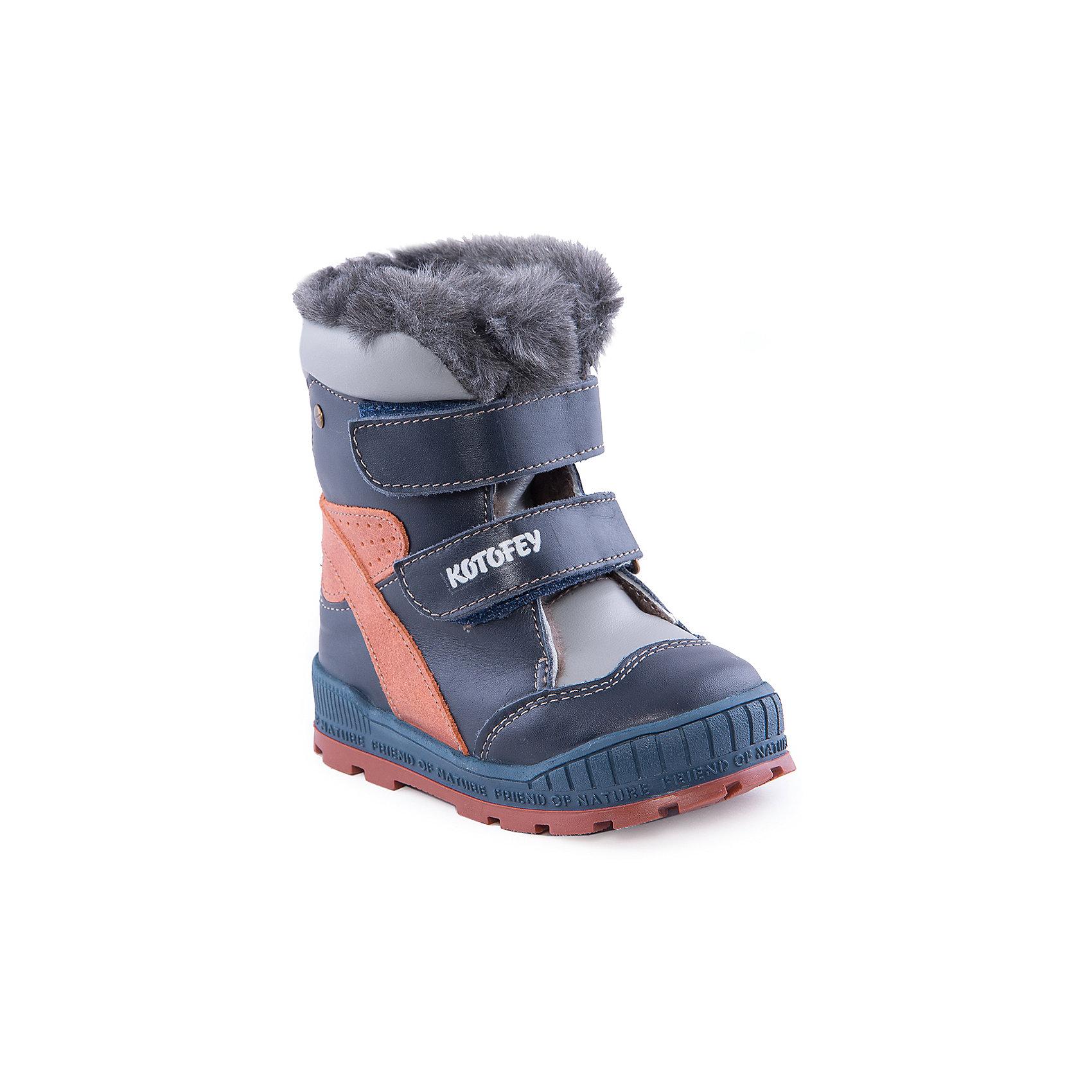 Ботинки для мальчика КотофейБотинки для мальчика от известного российского бренда Котофей<br><br>Теплые ботинки не только хорошо сидят на ноге - они легко надеваются благодаря удобной липучке. Эта модель создана с учетом особенностей развития детской стопы, поэтому все детали проработаны особенно тщательно.<br><br>Особенности модели: <br><br>- цвет - синий;<br>- контрастные оранжевые элементы;<br>- внутри натуральный мех;<br>- верх – натуральная кожа;<br>- комфортная колодка;<br>- подкладка утепленная;<br>- вид крепления – клеевой;<br>- защита пальцев;<br>- амортизирующая устойчивая подошва;<br>- застежка - липучка.<br><br>Дополнительная информация:<br><br>Температурный режим: <br><br>от -25° С до 0° С<br><br>Состав:<br>верх – натуральная кожа;<br>подкладка - овчина;<br>подошва - ТЭП;<br><br>Ботинки для мальчика Котофей можно купить в нашем магазине.<br><br>Ширина мм: 262<br>Глубина мм: 176<br>Высота мм: 97<br>Вес г: 427<br>Цвет: голубой<br>Возраст от месяцев: 18<br>Возраст до месяцев: 21<br>Пол: Мужской<br>Возраст: Детский<br>Размер: 23,24,25,26<br>SKU: 4315258