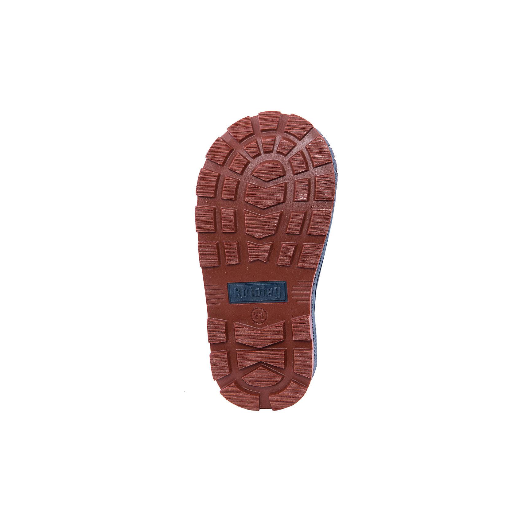 Ботинки для мальчика Котофей от myToys