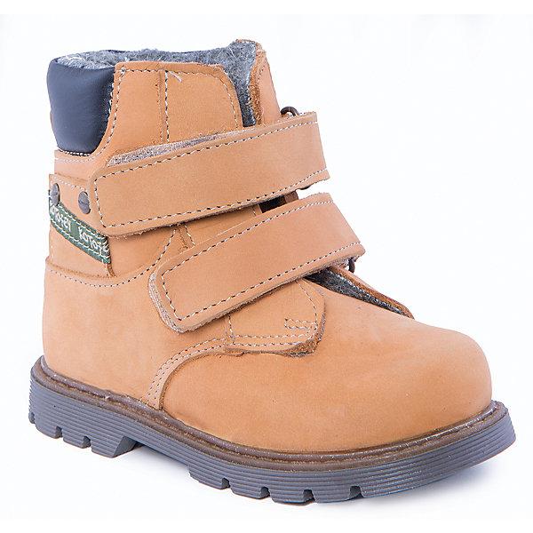 Ботинки для мальчика КотофейОбувь для малышей<br>Ботинки для мальчика от известного российского бренда Котофей<br><br>Стильные ботинки помогут защитить детские ножки от сырости и холода. Они легко надеваются, комфортно садятся по ноге.<br><br>Особенности модели: <br><br>- цвет - желтый;<br>- голенище полностью закрывает голеностоп;<br>- верх – натуральный нубук;<br>- комфортная колодка;<br>- подкладка утепленная;<br>- вид крепления – клеевой;<br>- защита пятки;<br>- амортизирующая устойчивая подошва;<br>- застежка - липучка.<br><br>Дополнительная информация:<br><br>Температурный режим: <br><br>от 0° С до -25° С<br><br>Состав:<br>верх – натуральная кожа;<br>подкладка - овчина;<br>подошва - ТЭП.<br><br>Ботинки для мальчика Котофей можно купить в нашем магазине.<br>Ширина мм: 262; Глубина мм: 176; Высота мм: 97; Вес г: 427; Цвет: желтый; Возраст от месяцев: 21; Возраст до месяцев: 24; Пол: Мужской; Возраст: Детский; Размер: 24,25,26,23; SKU: 4315308;