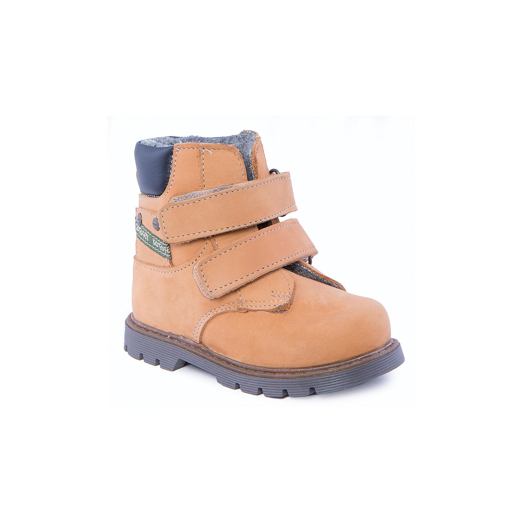 Ботинки для мальчика КотофейБотинки<br>Ботинки для мальчика от известного российского бренда Котофей<br><br>Стильные ботинки помогут защитить детские ножки от сырости и холода. Они легко надеваются, комфортно садятся по ноге.<br><br>Особенности модели: <br><br>- цвет - желтый;<br>- голенище полностью закрывает голеностоп;<br>- верх – натуральный нубук;<br>- комфортная колодка;<br>- подкладка утепленная;<br>- вид крепления – клеевой;<br>- защита пятки;<br>- амортизирующая устойчивая подошва;<br>- застежка - липучка.<br><br>Дополнительная информация:<br><br>Температурный режим: <br><br>от 0° С до -25° С<br><br>Состав:<br>верх – натуральная кожа;<br>подкладка - овчина;<br>подошва - ТЭП.<br><br>Ботинки для мальчика Котофей можно купить в нашем магазине.<br><br>Ширина мм: 262<br>Глубина мм: 176<br>Высота мм: 97<br>Вес г: 427<br>Цвет: желтый<br>Возраст от месяцев: 18<br>Возраст до месяцев: 21<br>Пол: Мужской<br>Возраст: Детский<br>Размер: 23,26,25,24<br>SKU: 4315308