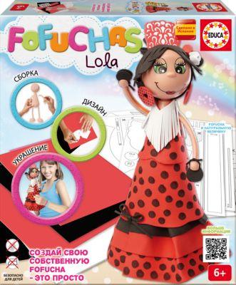 Fofucha Набор для творчества в виде куклы Фофуча Лола