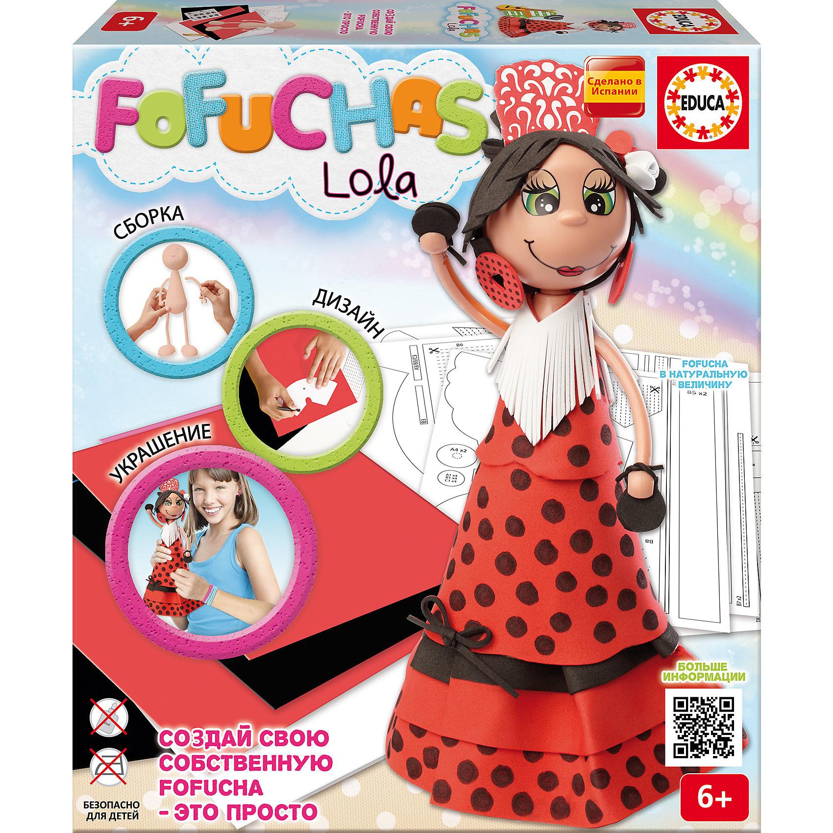 Набор для творчества в виде куклы Фофуча ЛолаБренды кукол<br>Набор для творчества в виде куклы Фофуча Лола – это набор в виде куклы в разобранном виде.<br>С помощью набора для творчества Фофуча Лола маленькие мастерицы смогут создать милую и симпатичную куколку Лолу. Слово Фофуча пришло из Бразилии и означает милая и симпатичная, так же называется и эти привлекательные куколки с длинными ногами и круглыми головами. Каждая Fofucha (Фофуча) так же уникальна, как и человек, ее создавший. Создать свою яркую, веселую, забавную и жизнерадостную Fofucha - это просто!<br><br>Дополнительная информация:<br><br>- В наборе: сборное тело куклы из пластика, 5 листов ЭВА, скотч, схемы, картонные детали, самоклеящиеся глаза и рот, инструкция<br>- Материал: пластик, ЭВА, картон, бумага, полимерный материал<br>- Не требуется утюга и клея.<br>- Упаковка: картонная коробка<br>- Размер упаковки: 330x290x70 мм.<br>- Вес: 644 гр.<br><br>Набор для творчества в виде куклы Фофуча Лола можно купить в нашем интернет-магазине.<br><br>Ширина мм: 335<br>Глубина мм: 295<br>Высота мм: 72<br>Вес г: 650<br>Возраст от месяцев: 72<br>Возраст до месяцев: 168<br>Пол: Женский<br>Возраст: Детский<br>SKU: 4316587